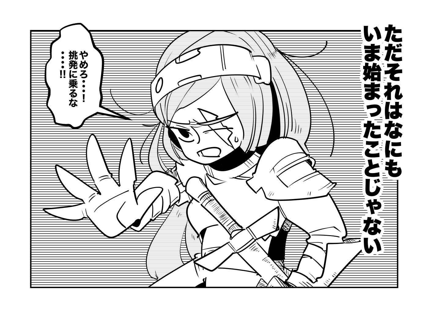 f:id:terashimaru117:20210914222547p:plain