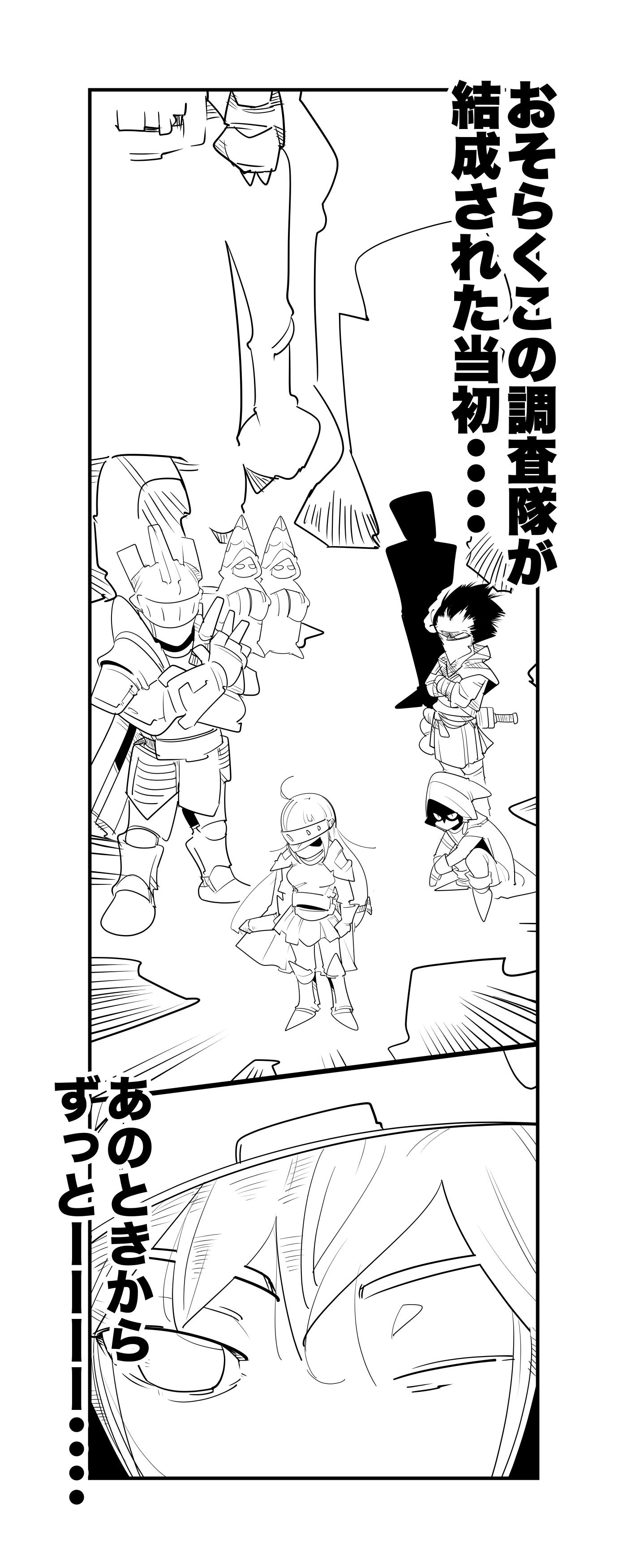 f:id:terashimaru117:20210914222552p:plain