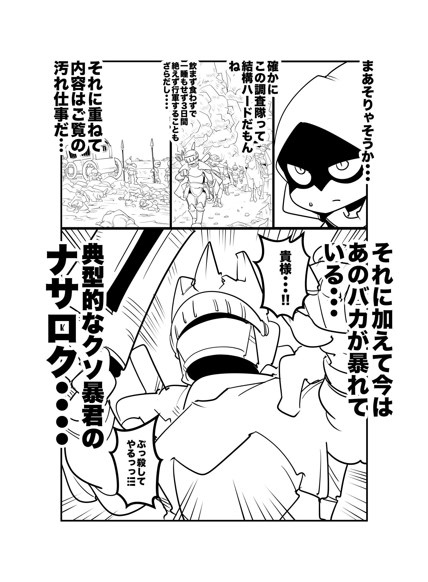 f:id:terashimaru117:20210914222632p:plain