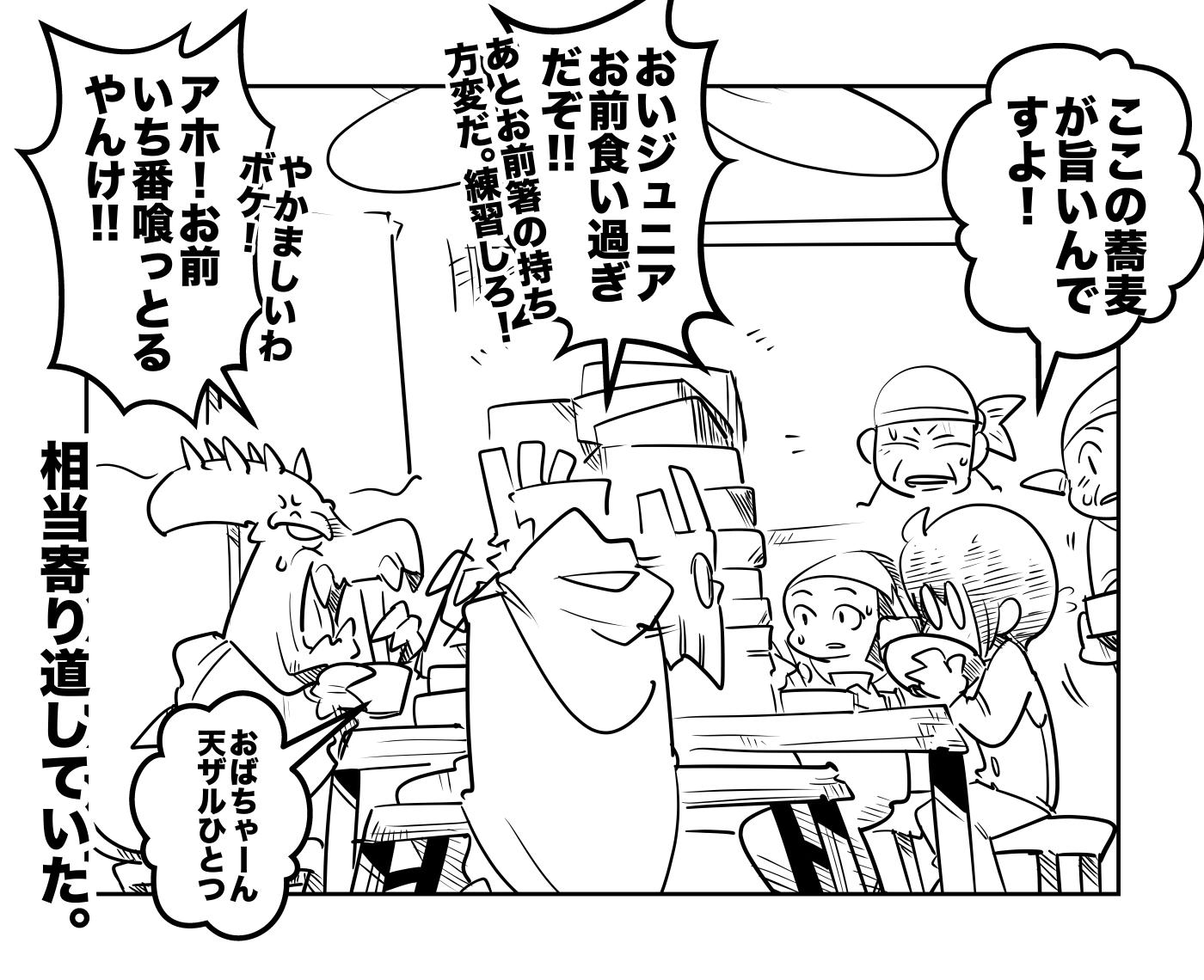 f:id:terashimaru117:20210914222651p:plain