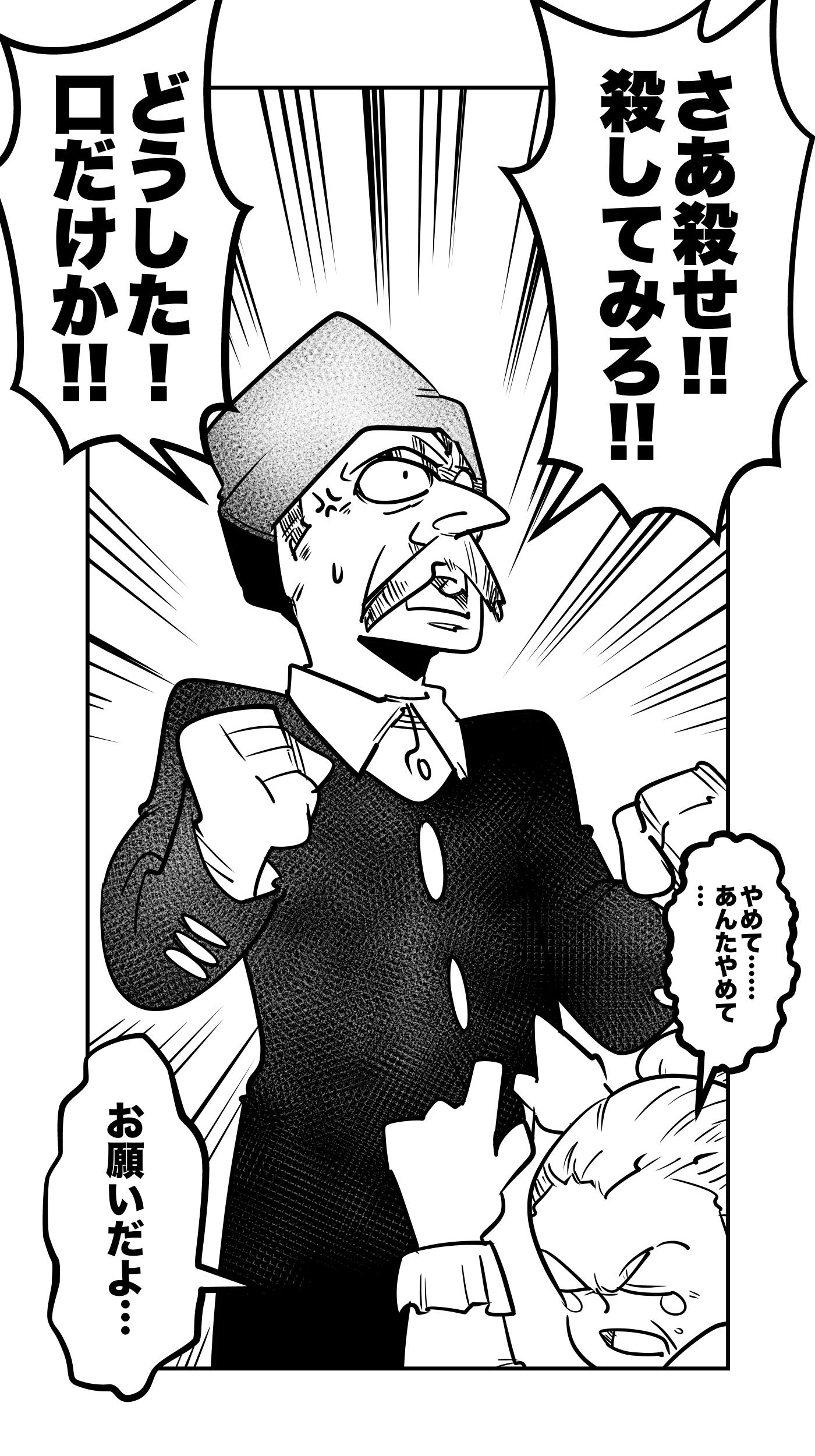 f:id:terashimaru117:20210914222722p:plain