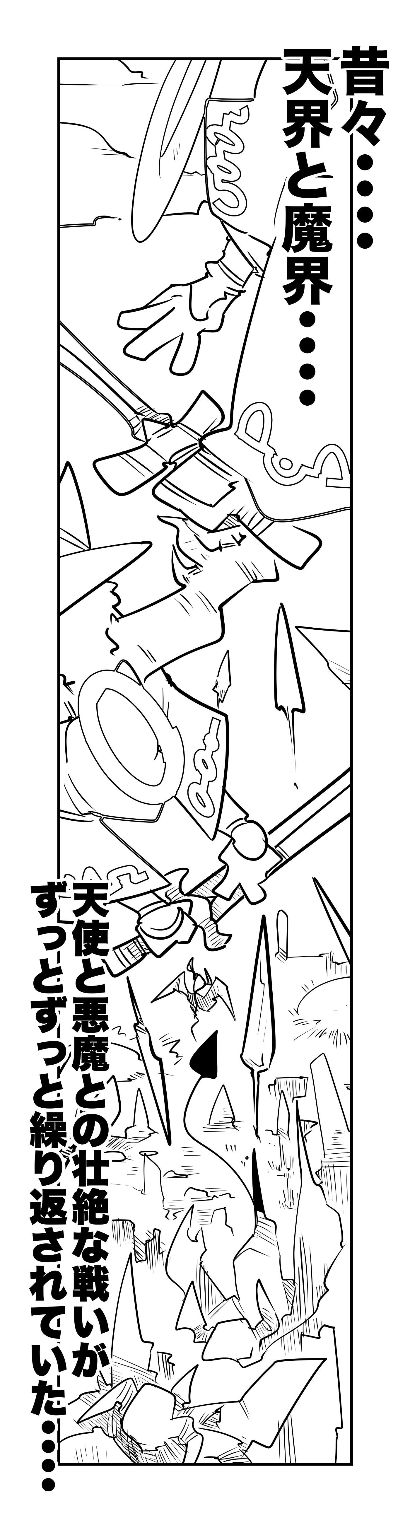 f:id:terashimaru117:20210914223052p:plain