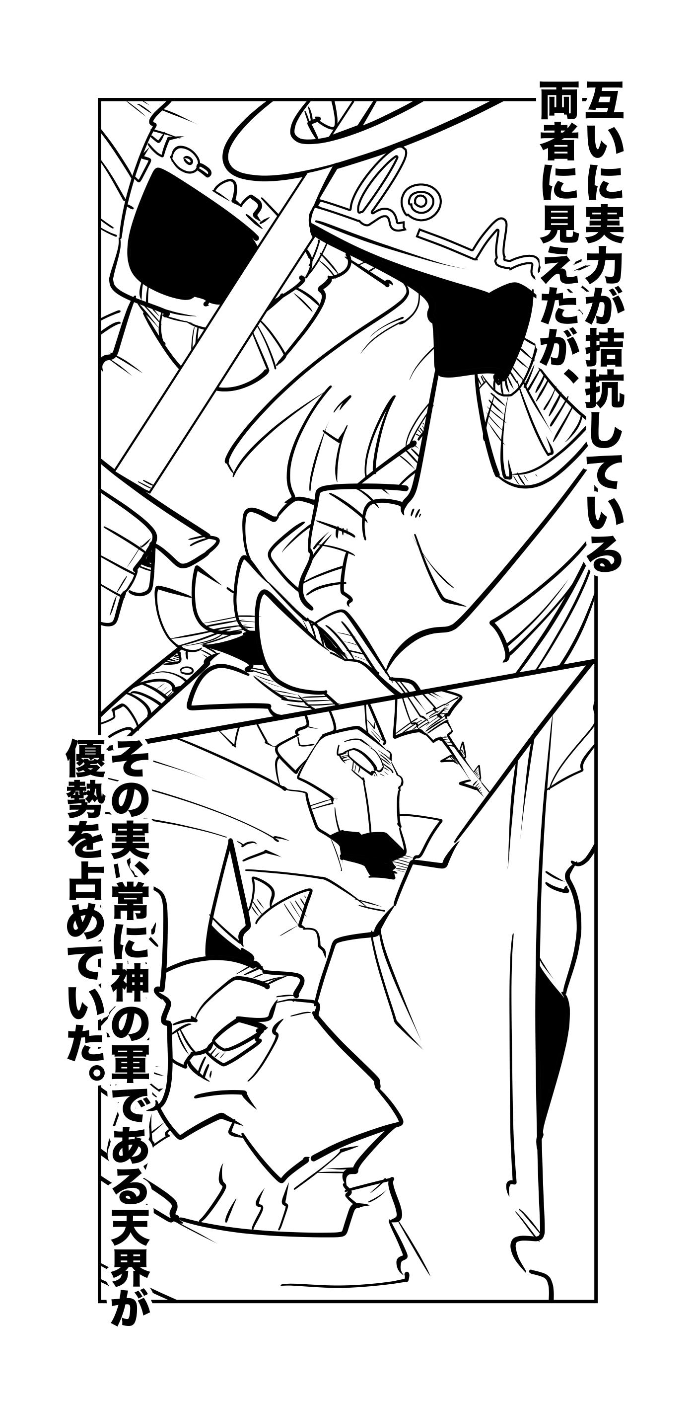 f:id:terashimaru117:20210914223102p:plain