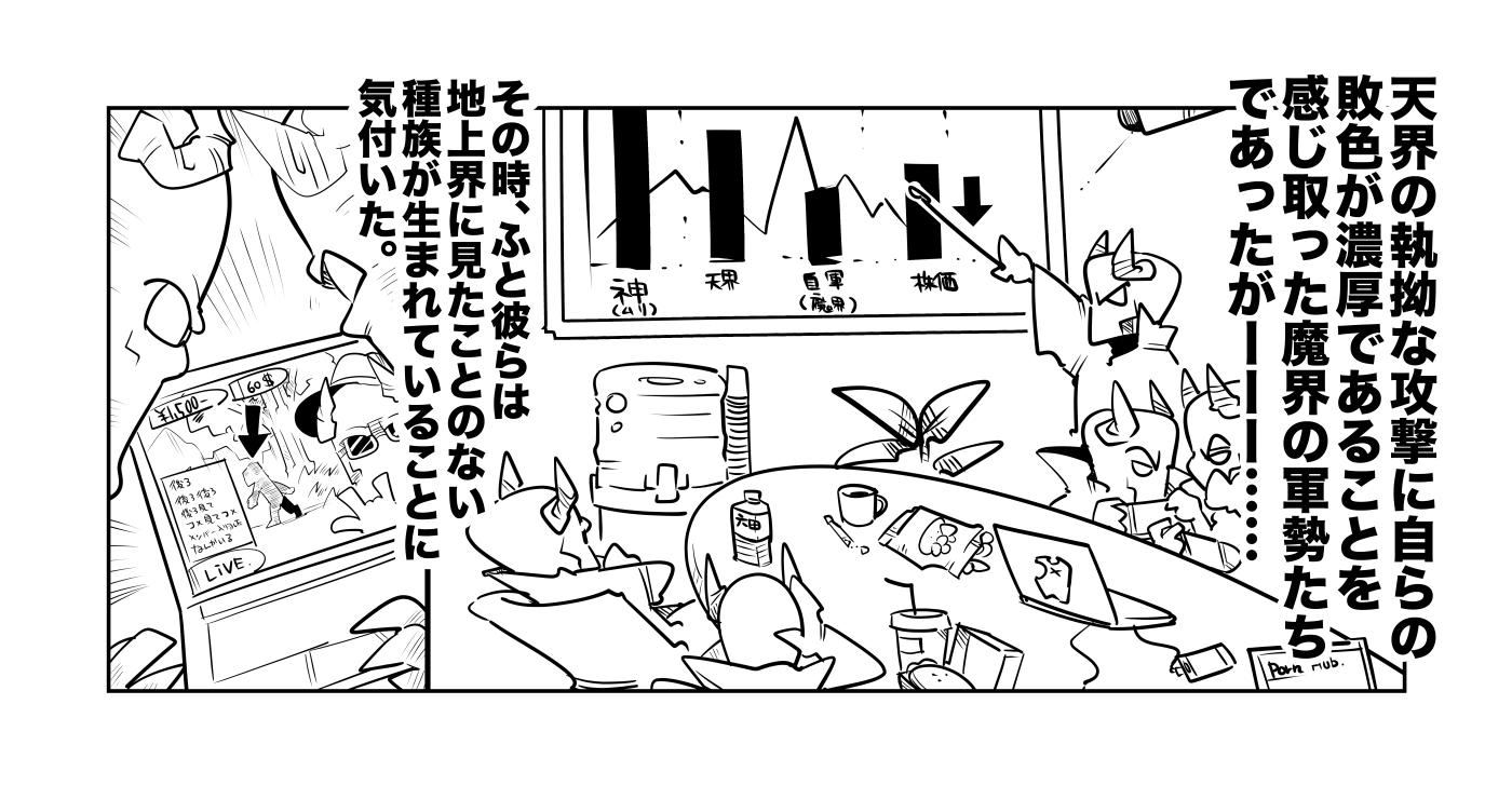 f:id:terashimaru117:20210914223107p:plain