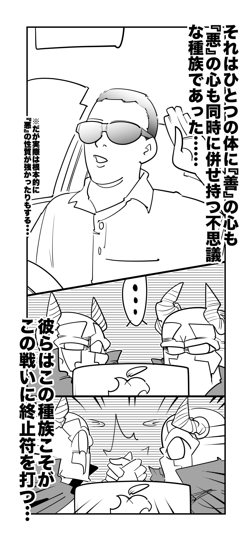 f:id:terashimaru117:20210914223112p:plain