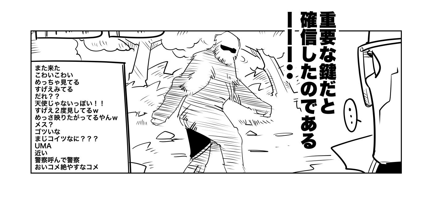 f:id:terashimaru117:20210914223118p:plain