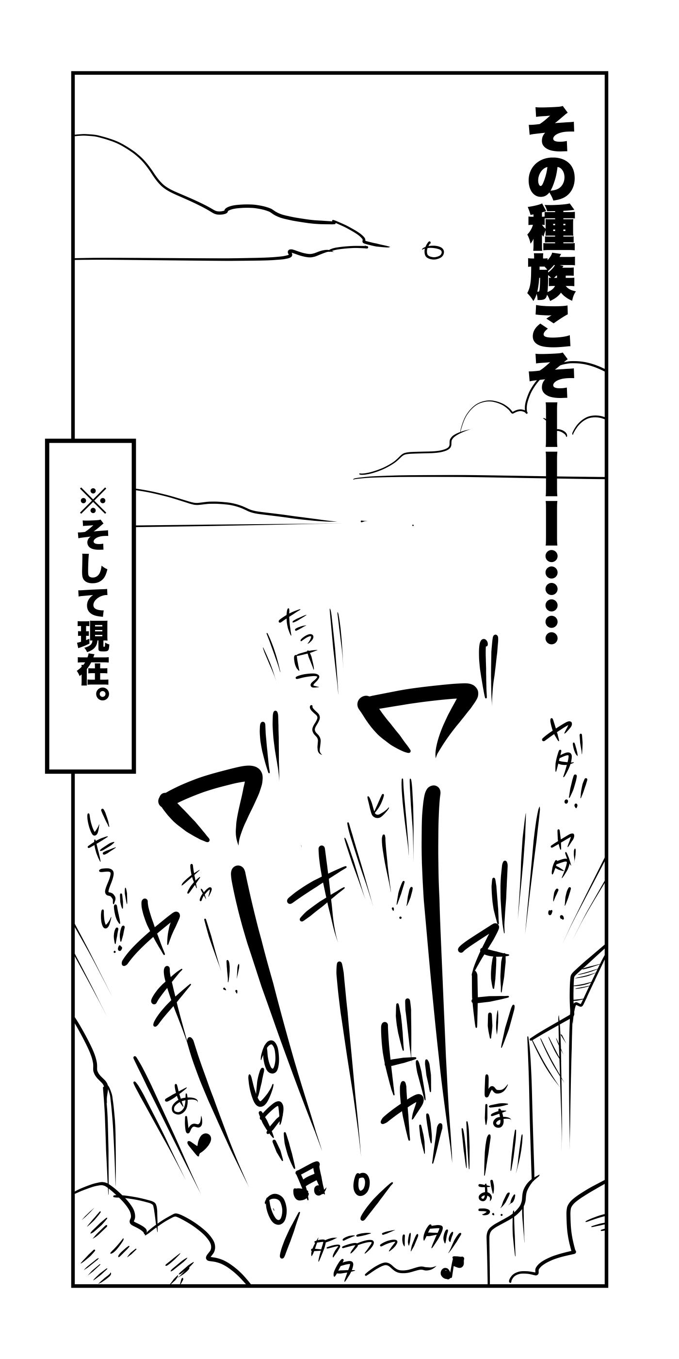 f:id:terashimaru117:20210914223233p:plain