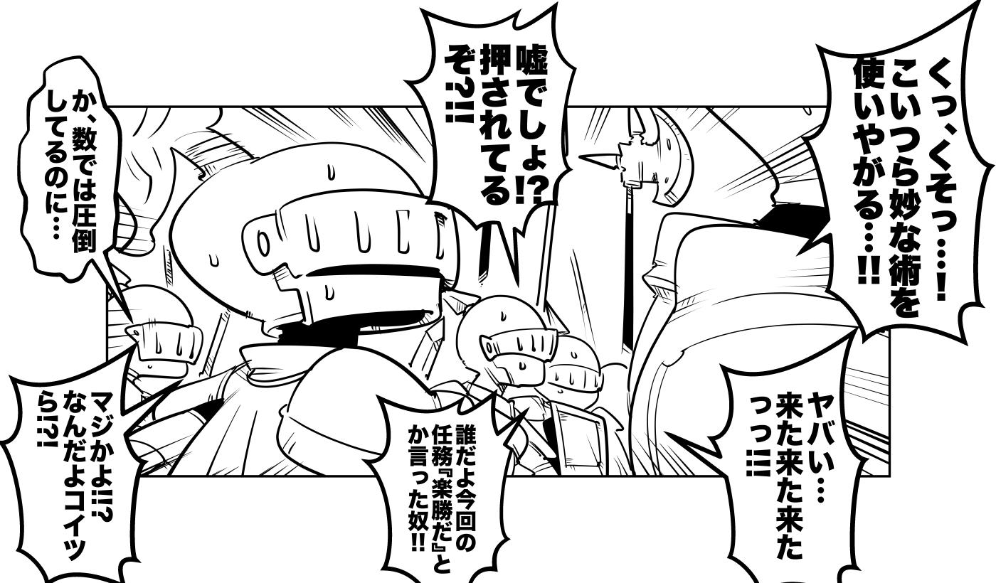 f:id:terashimaru117:20210914223250p:plain