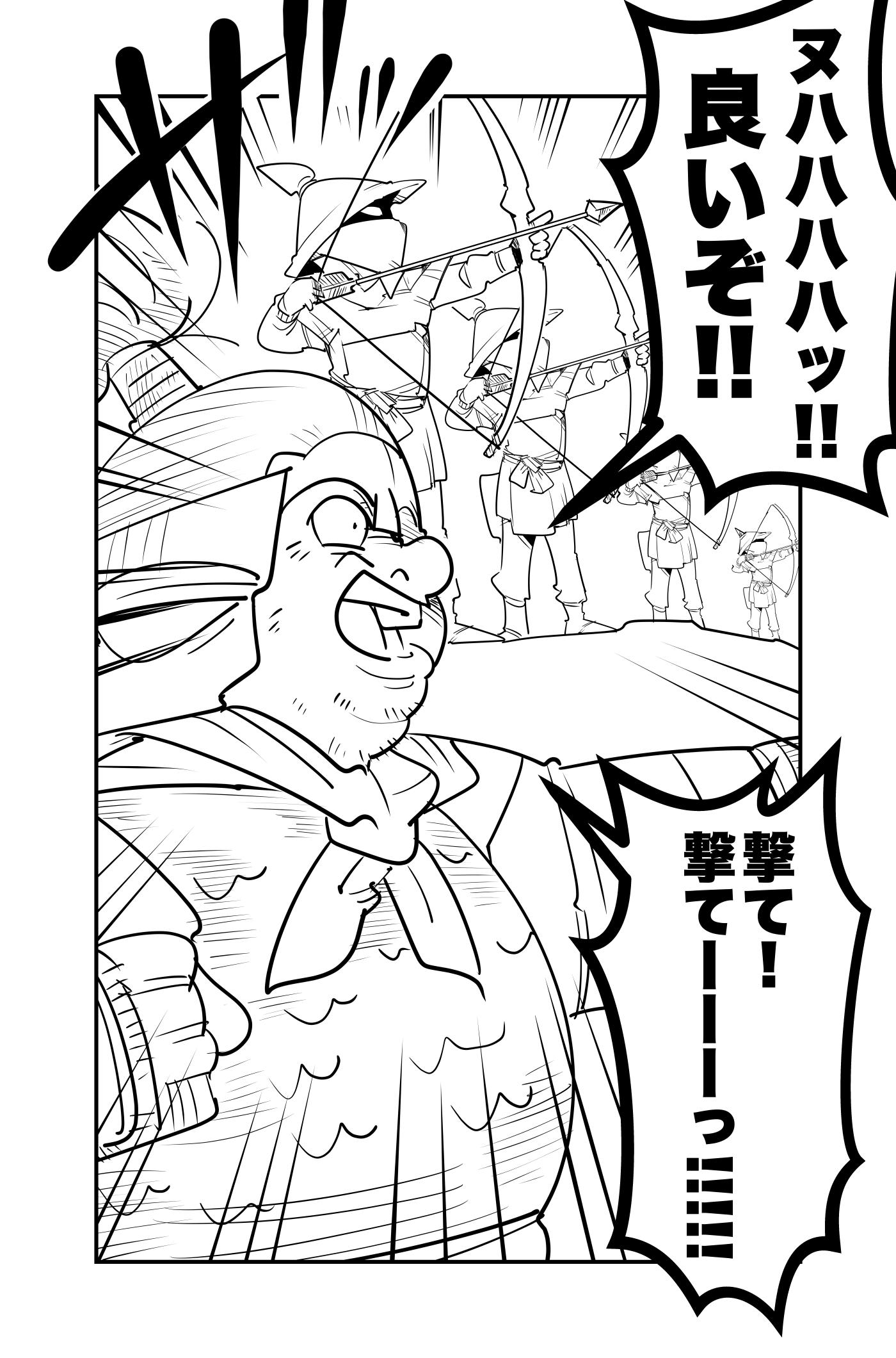 f:id:terashimaru117:20210914223320p:plain