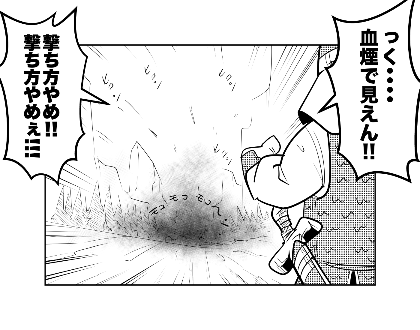 f:id:terashimaru117:20210914223327p:plain