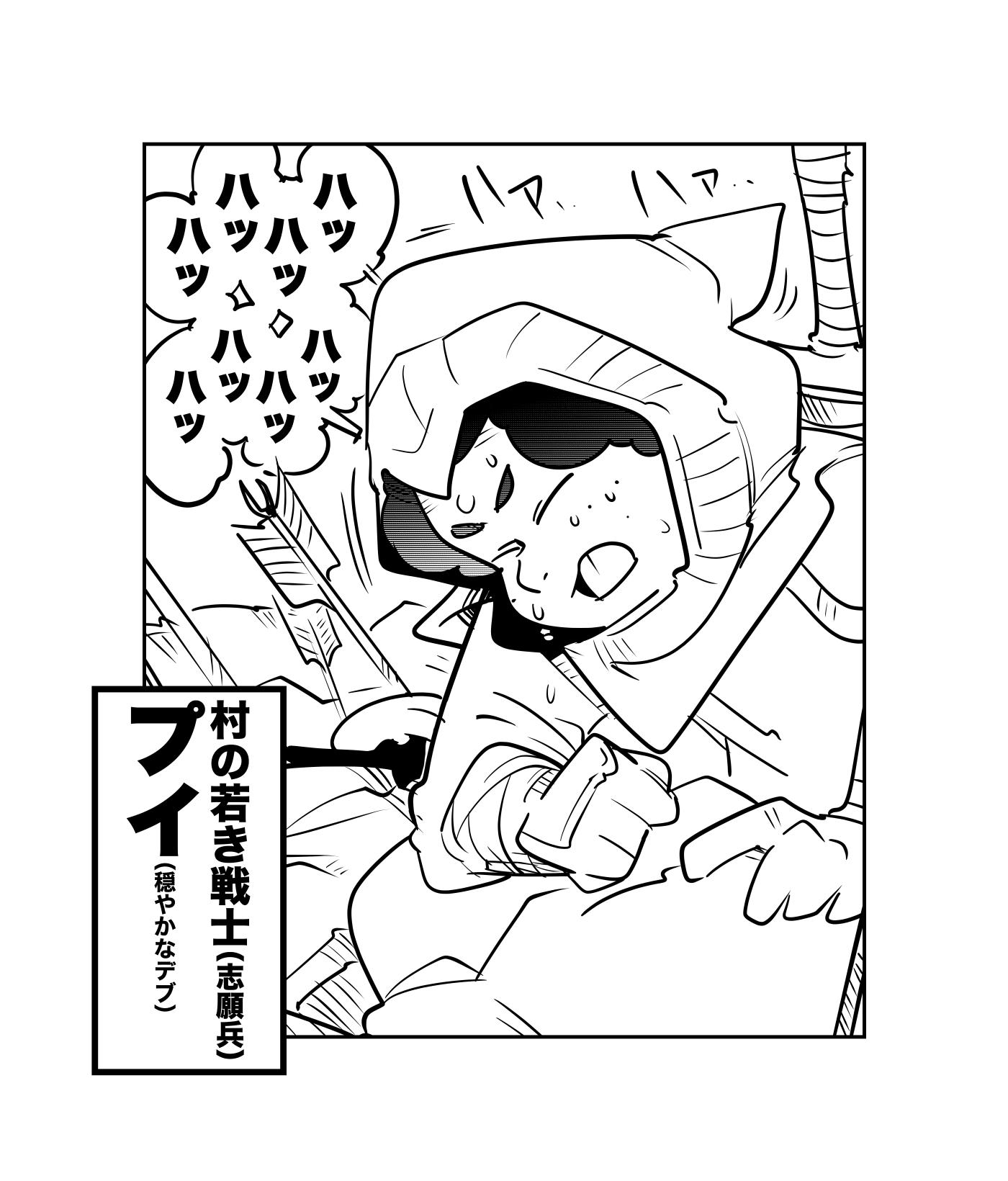 f:id:terashimaru117:20210914223339p:plain