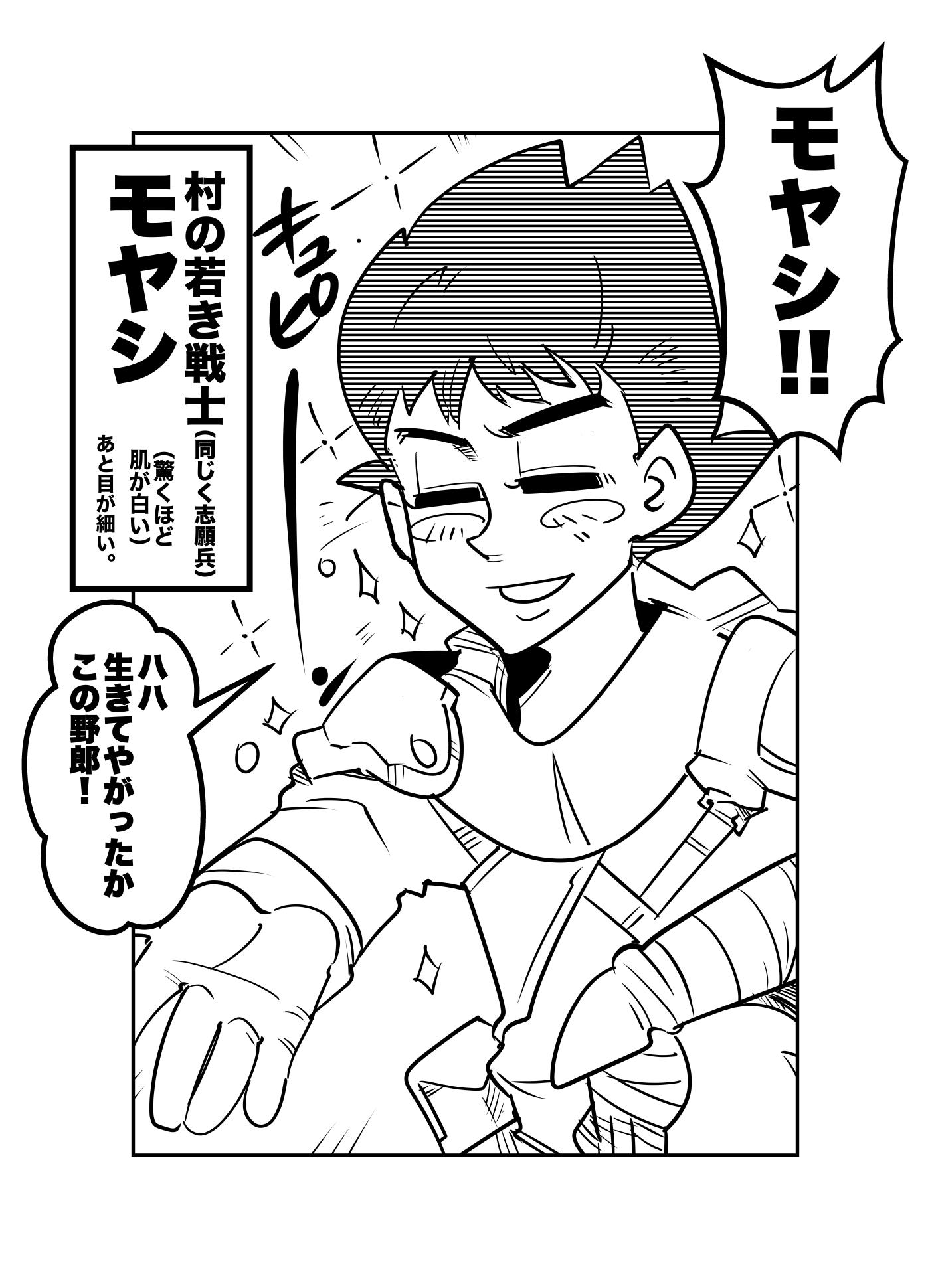 f:id:terashimaru117:20210914223347p:plain