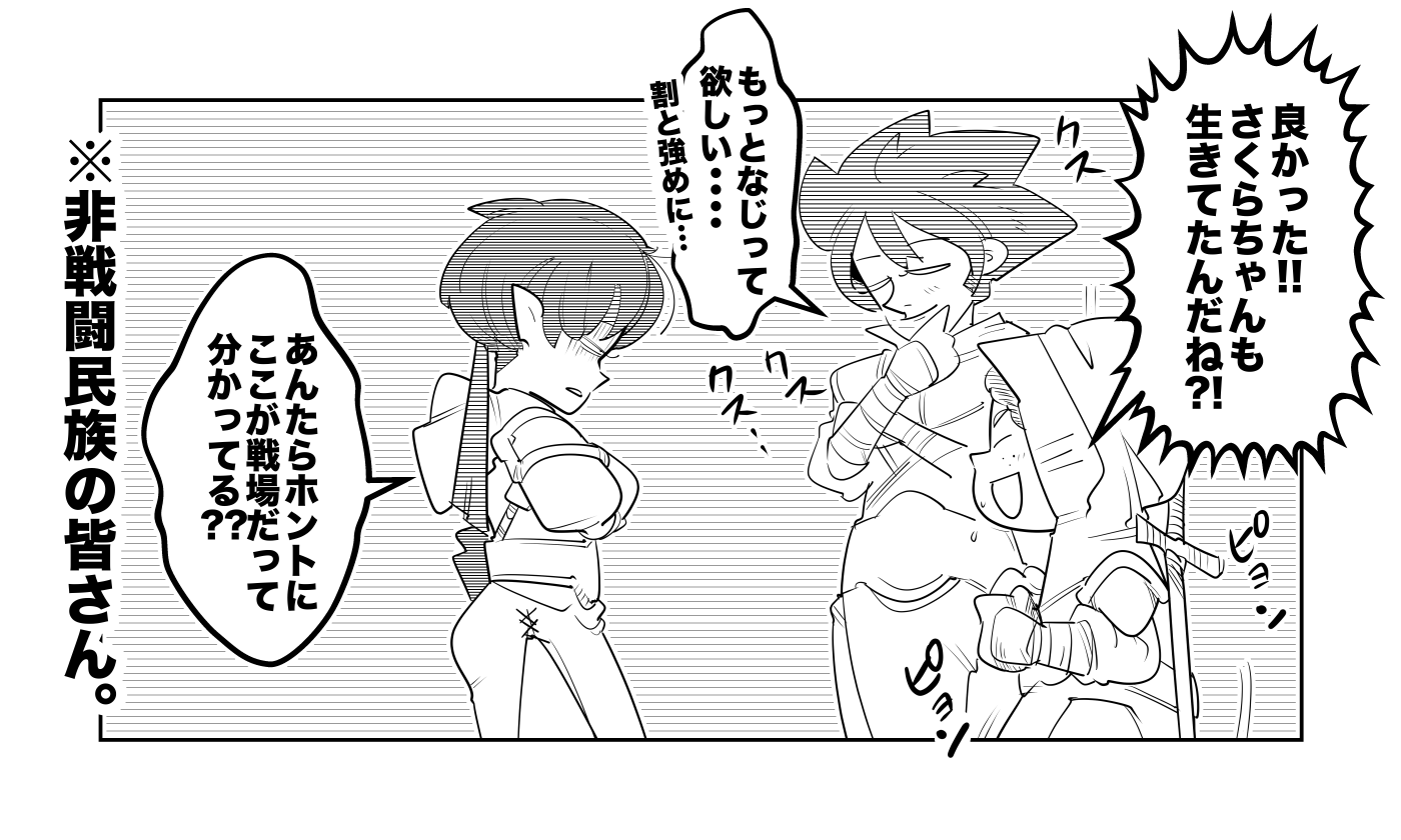 f:id:terashimaru117:20210914223515p:plain