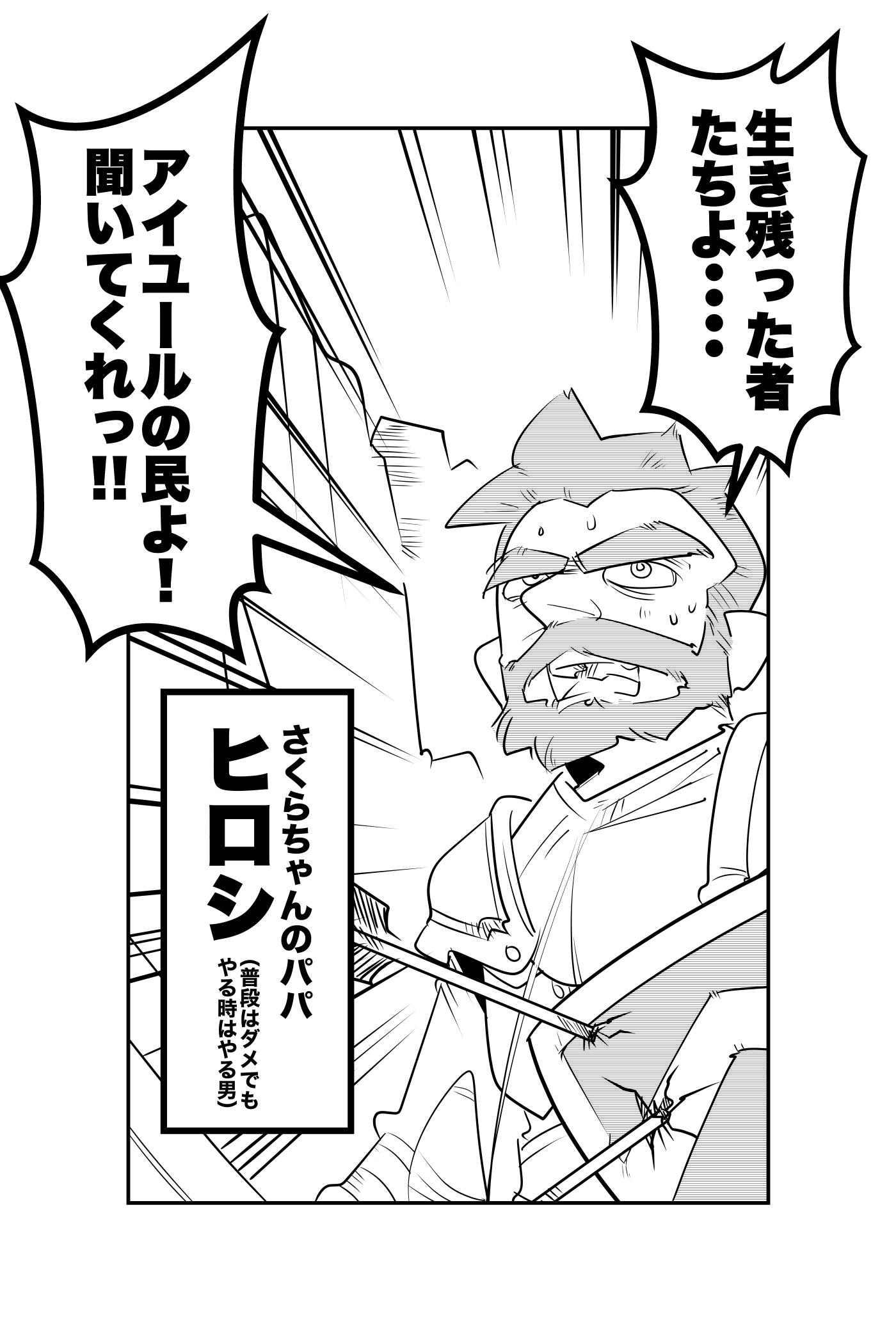 f:id:terashimaru117:20210914223535p:plain