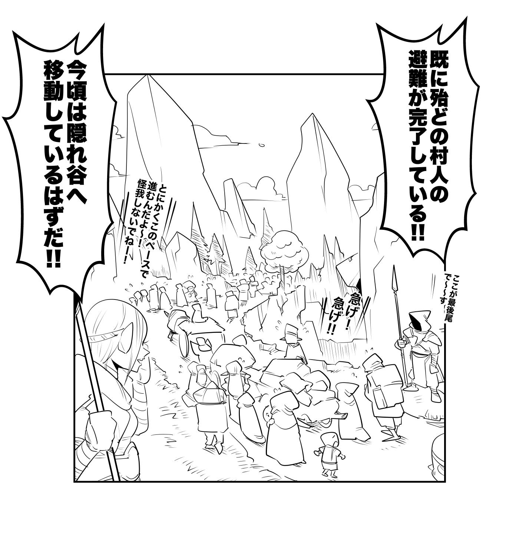 f:id:terashimaru117:20210914223541p:plain