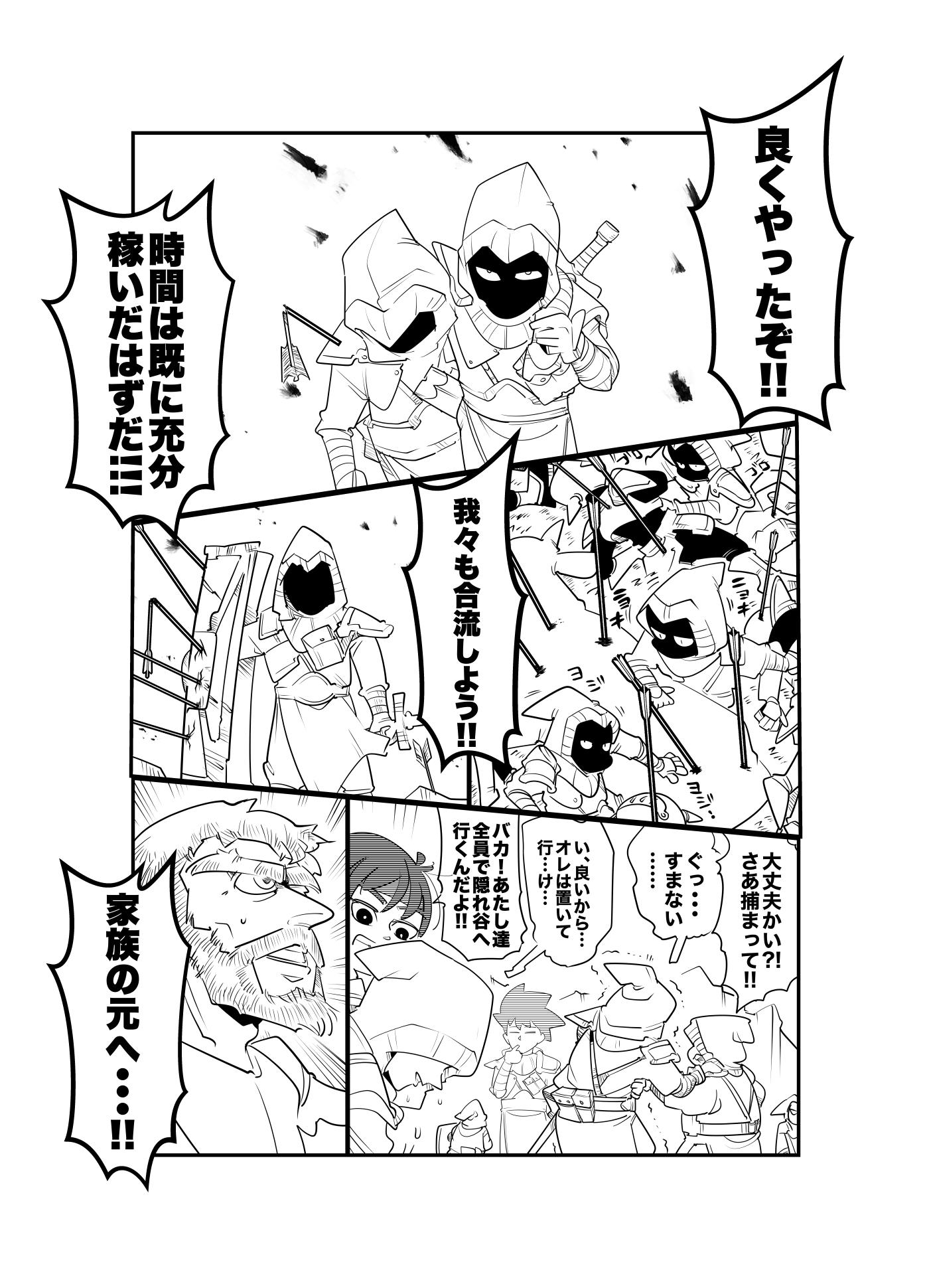 f:id:terashimaru117:20210914223545p:plain