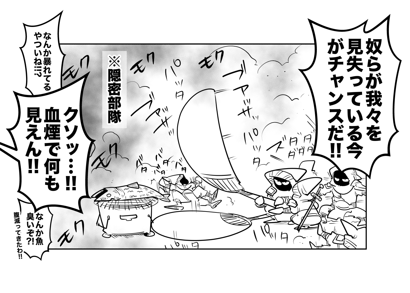 f:id:terashimaru117:20210914223551p:plain