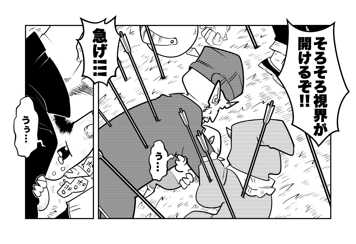 f:id:terashimaru117:20210914223556p:plain
