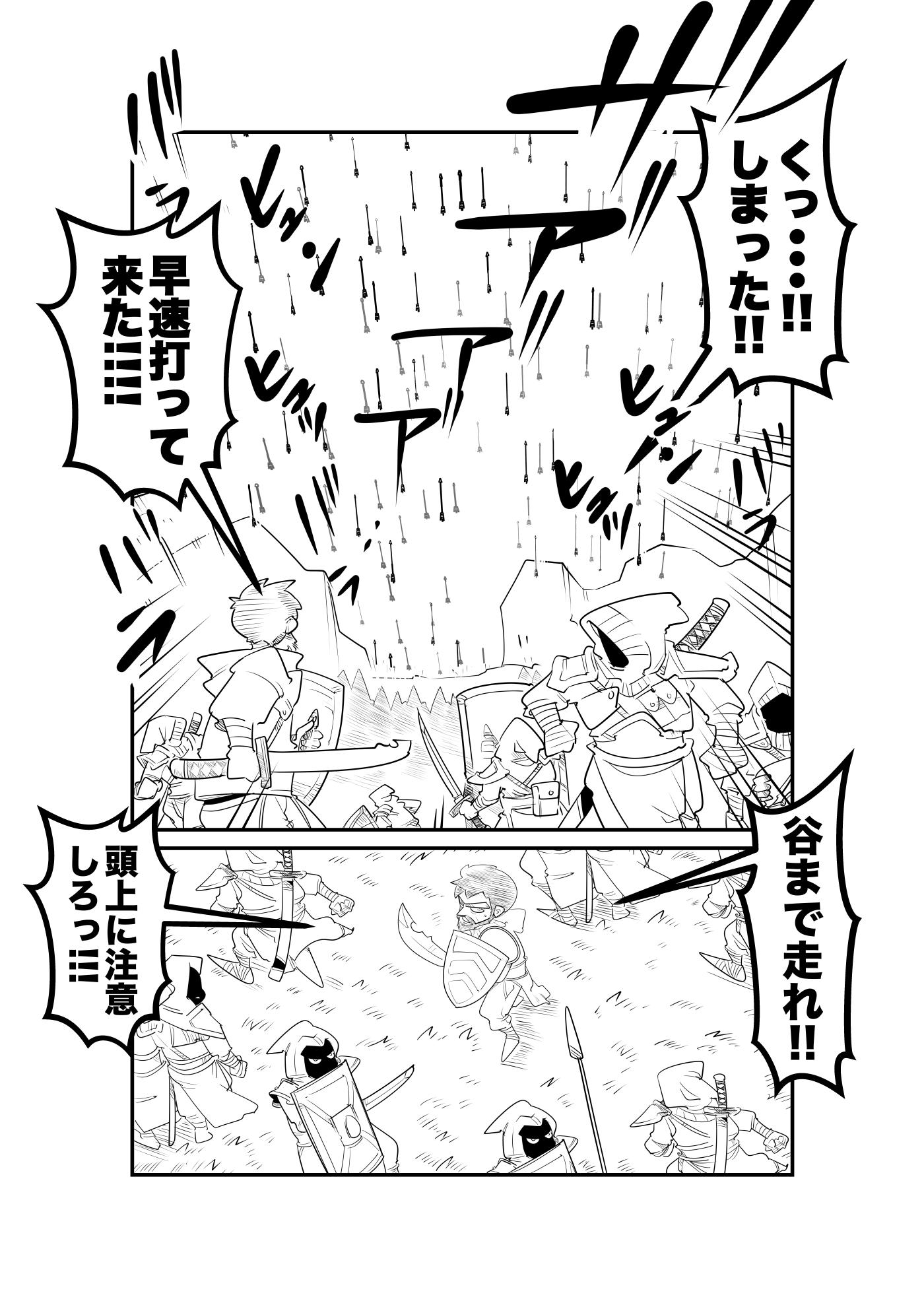 f:id:terashimaru117:20210914223610p:plain