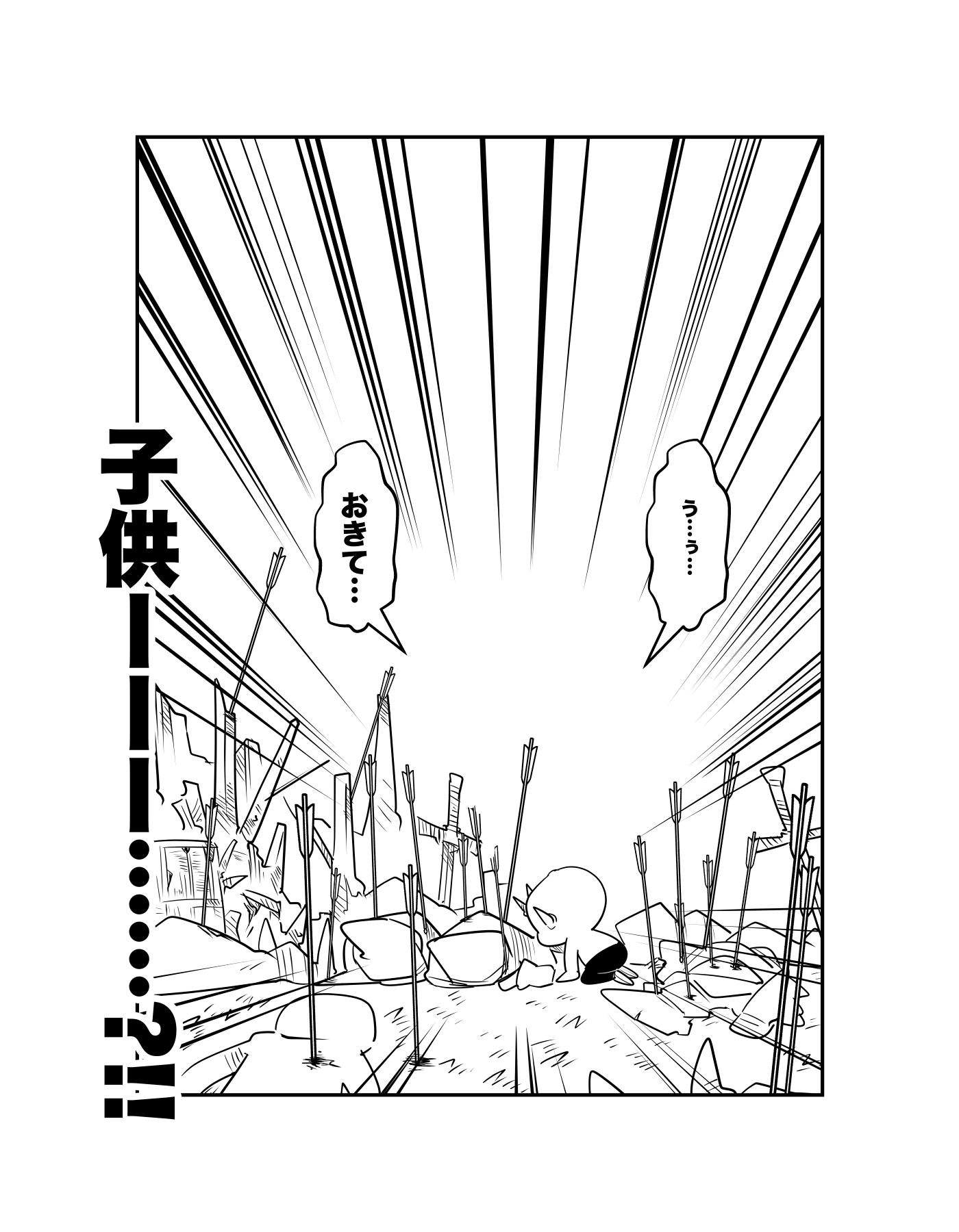 f:id:terashimaru117:20210914223616p:plain