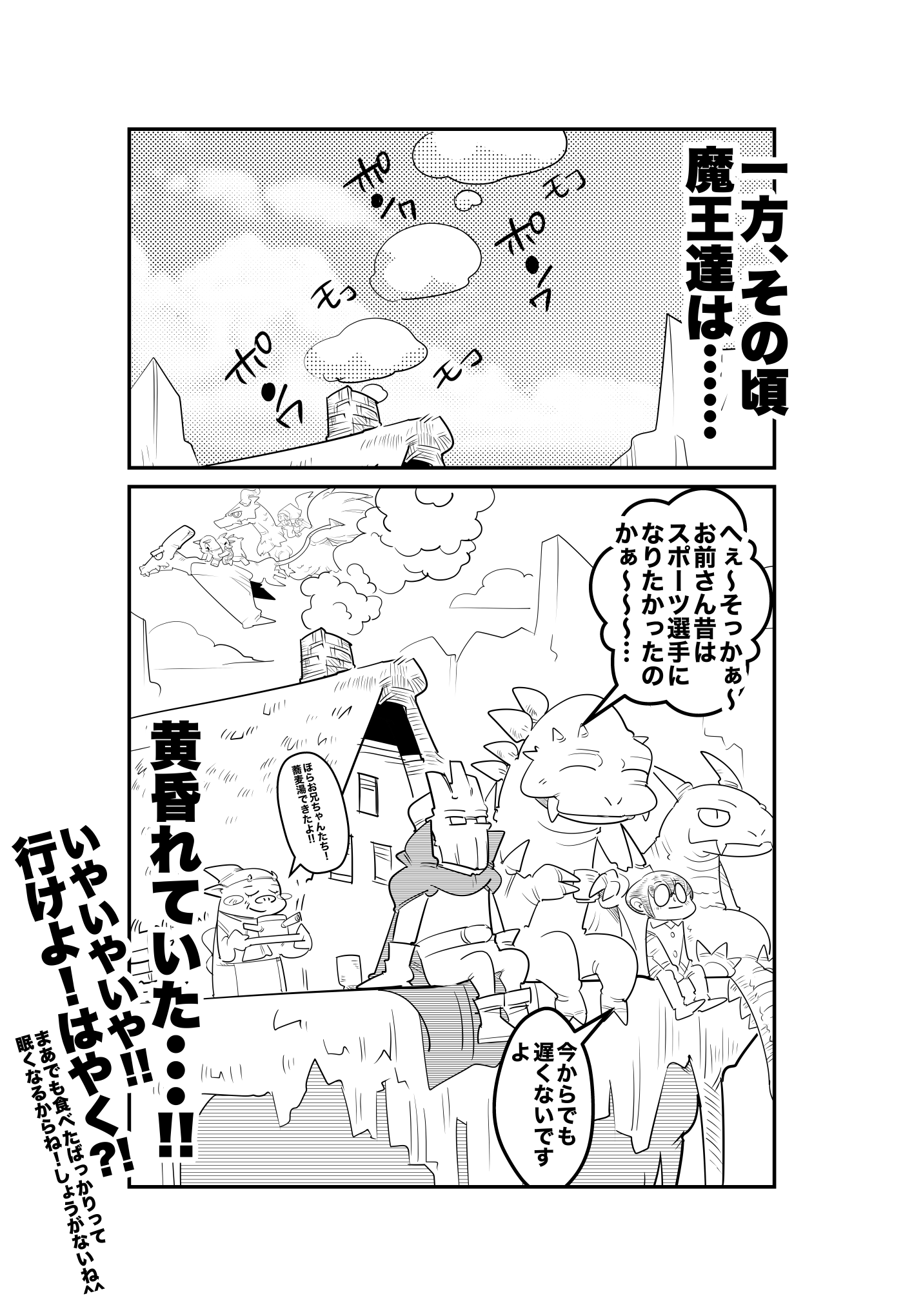 f:id:terashimaru117:20210914223621p:plain