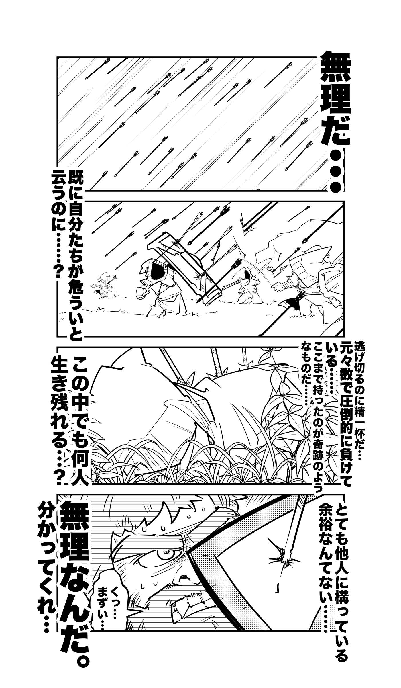 f:id:terashimaru117:20210914223842p:plain