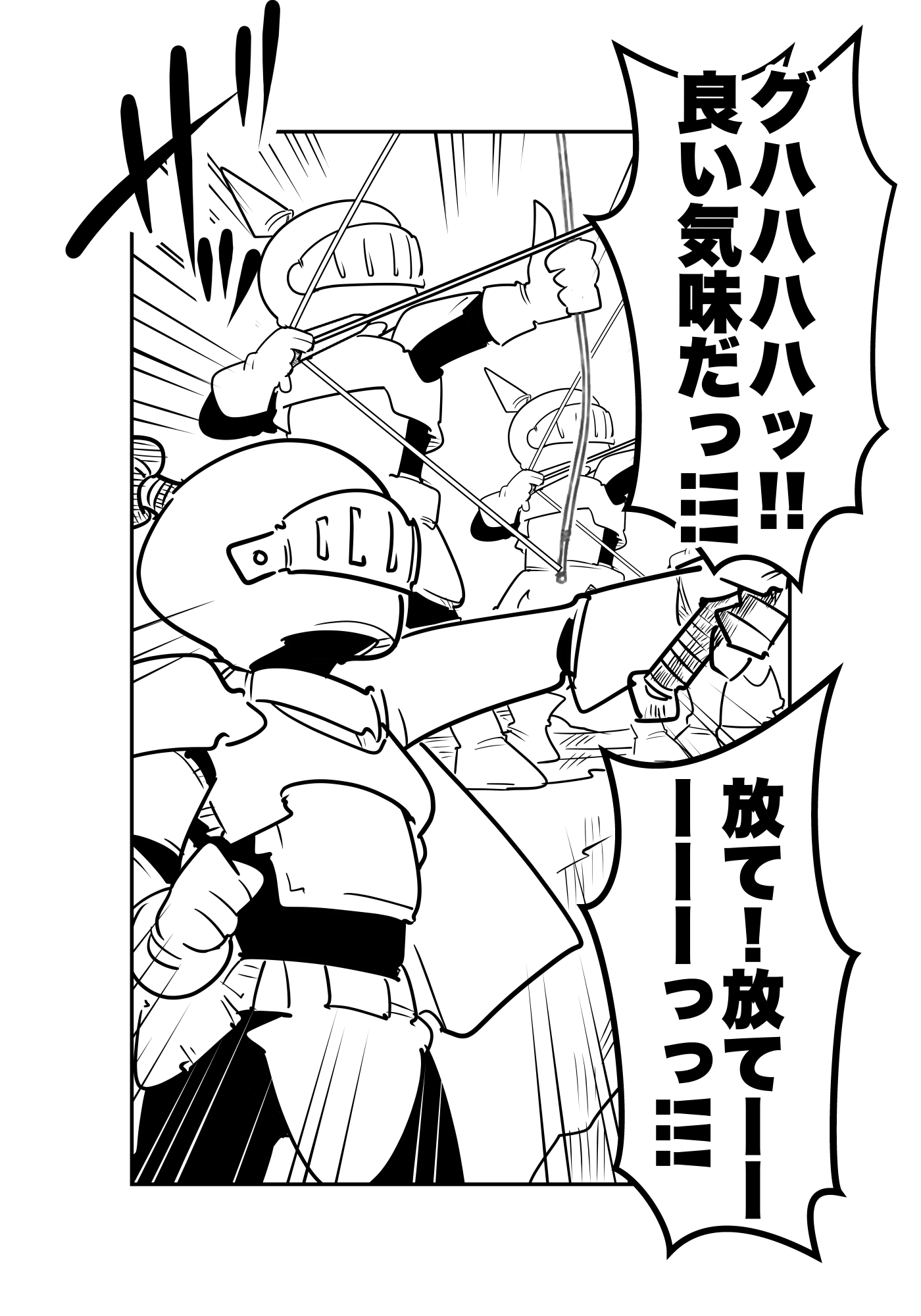 f:id:terashimaru117:20210914223848p:plain