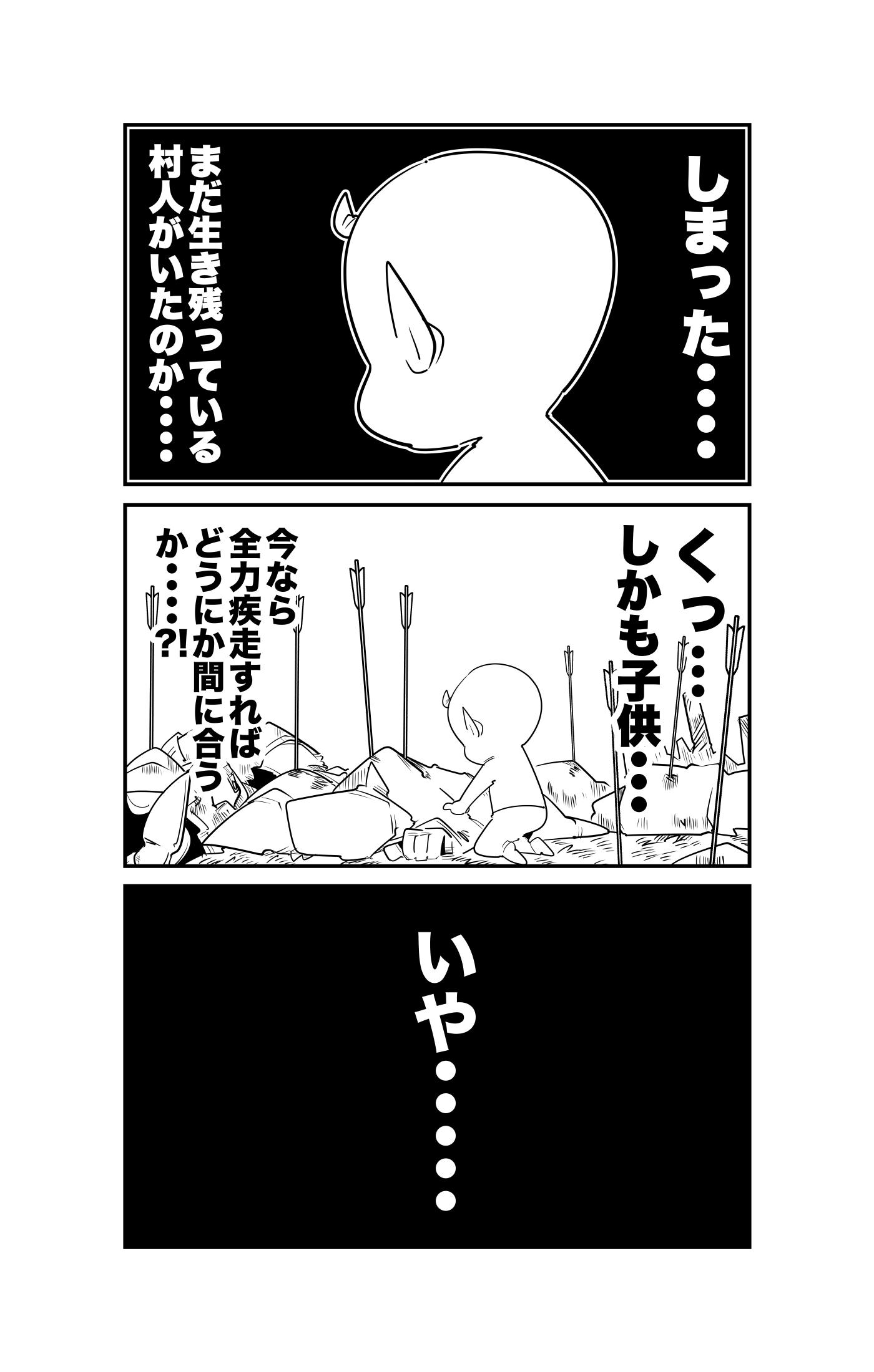 f:id:terashimaru117:20210914223859p:plain