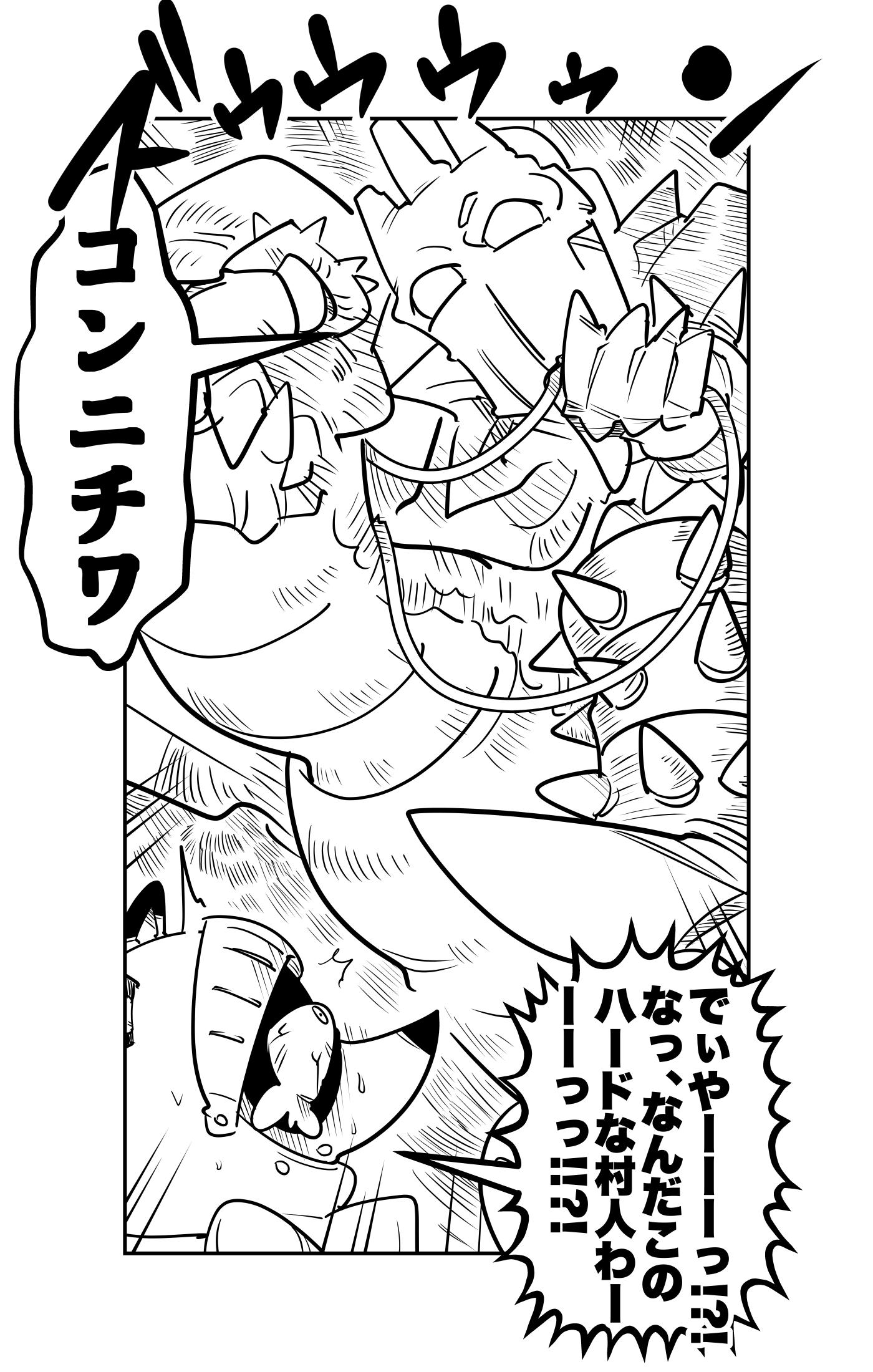 f:id:terashimaru117:20210914223907p:plain
