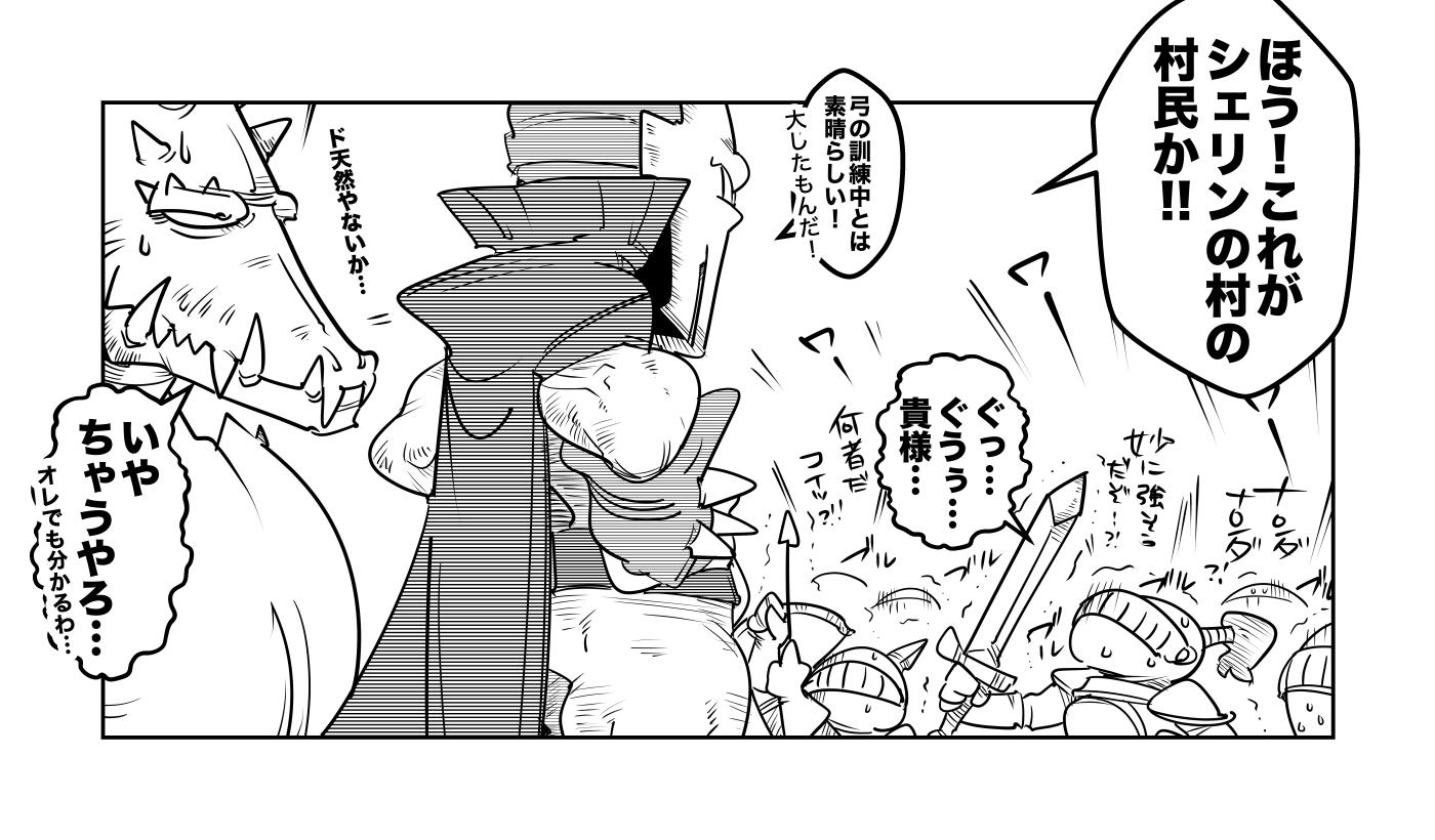 f:id:terashimaru117:20210914224010p:plain