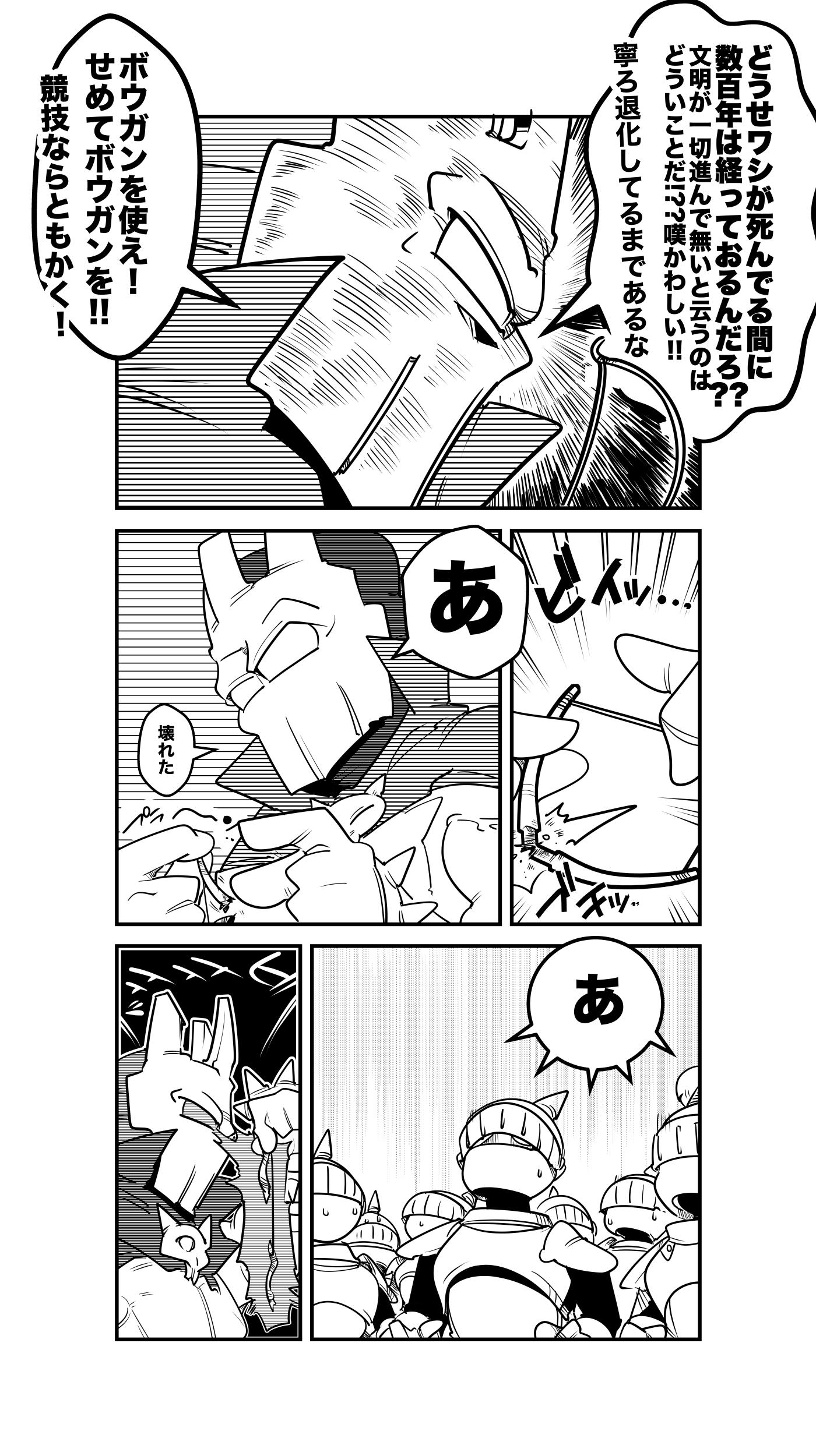 f:id:terashimaru117:20210914224023p:plain
