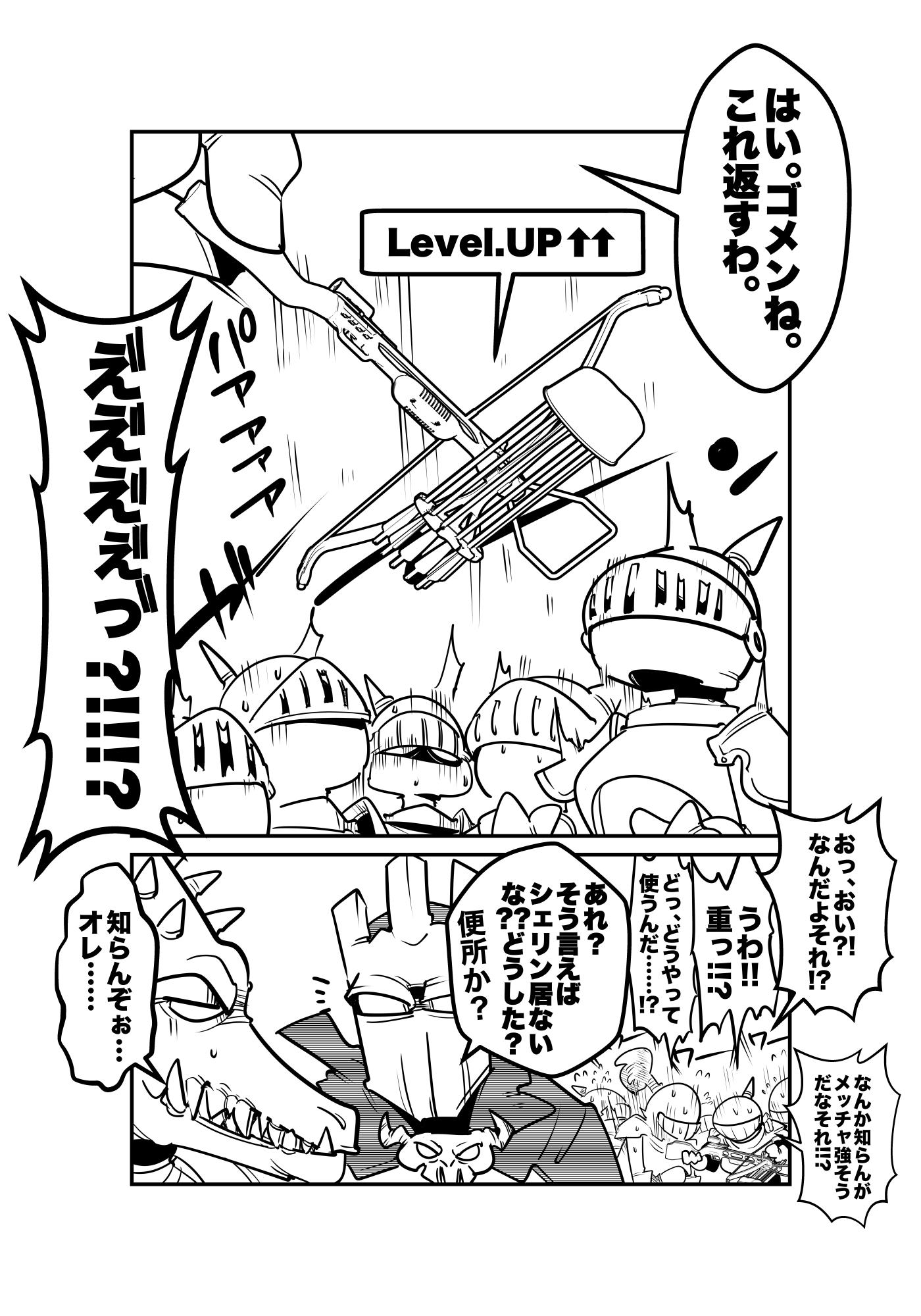 f:id:terashimaru117:20210914224032p:plain