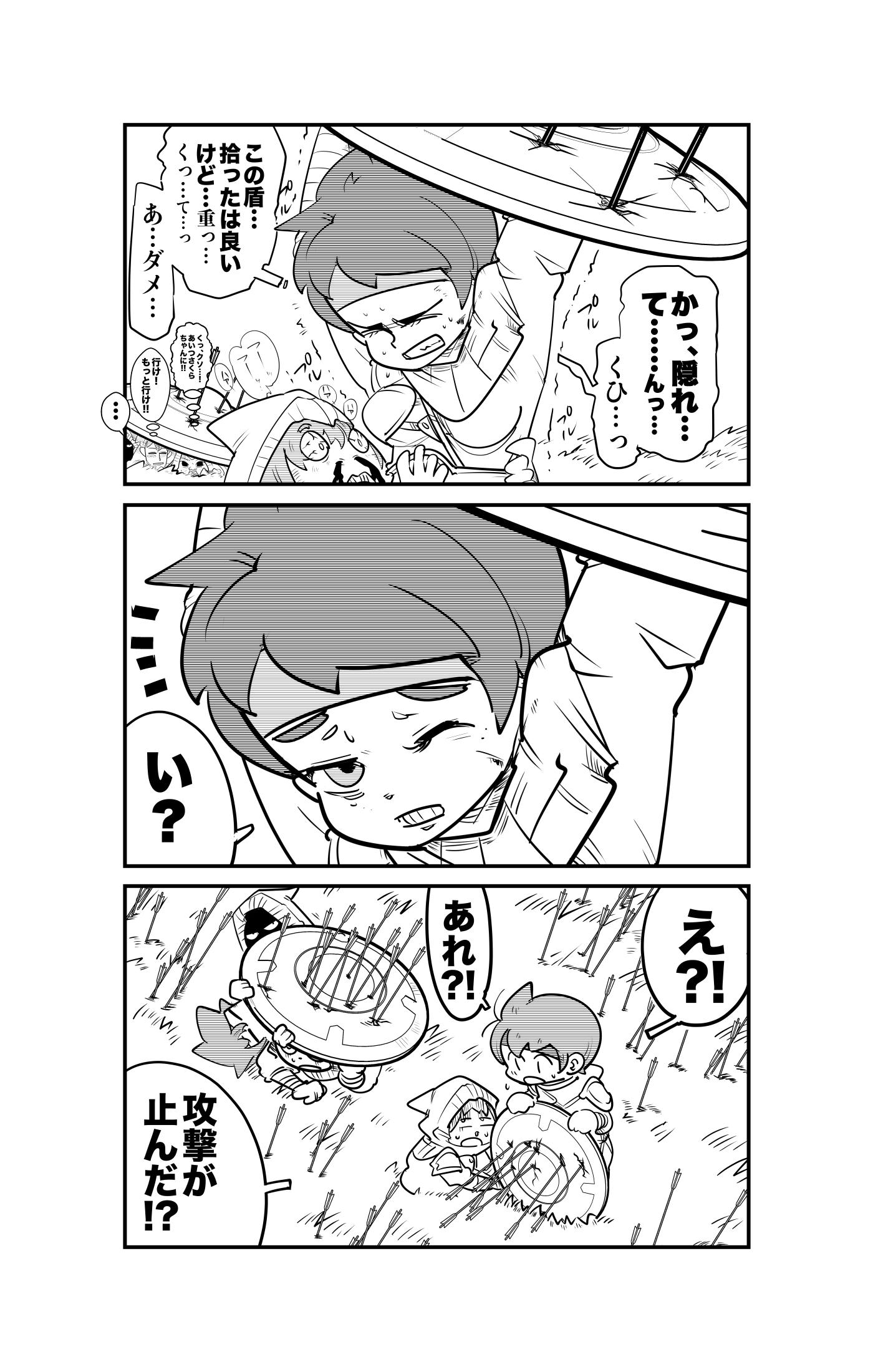 f:id:terashimaru117:20210914224037p:plain