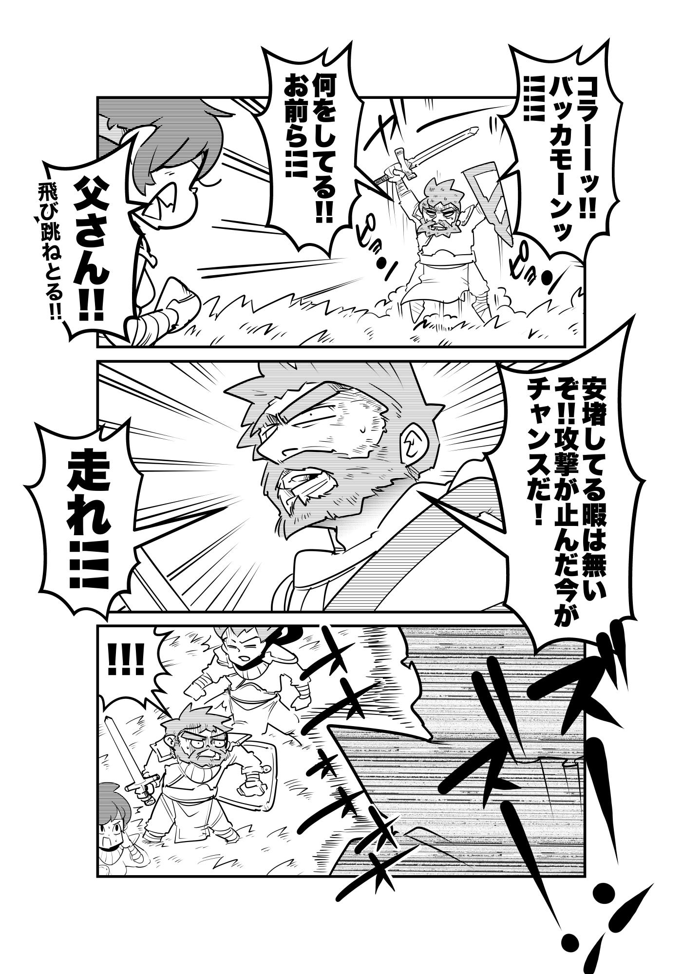f:id:terashimaru117:20210914224106p:plain