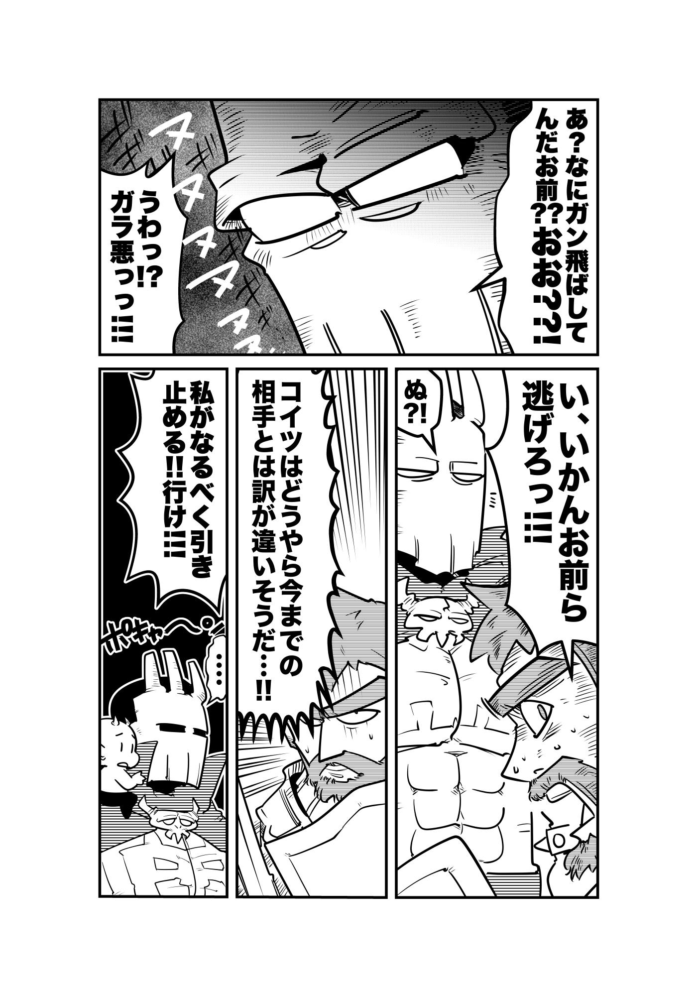 f:id:terashimaru117:20210914224118p:plain