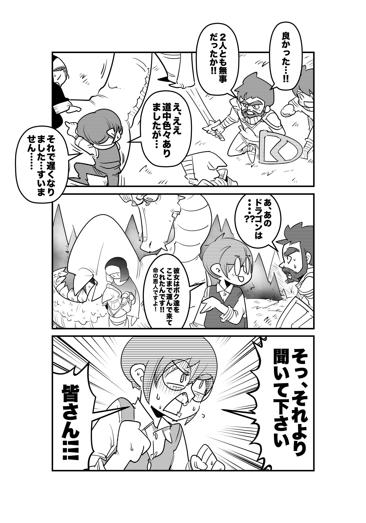 f:id:terashimaru117:20210914224129p:plain
