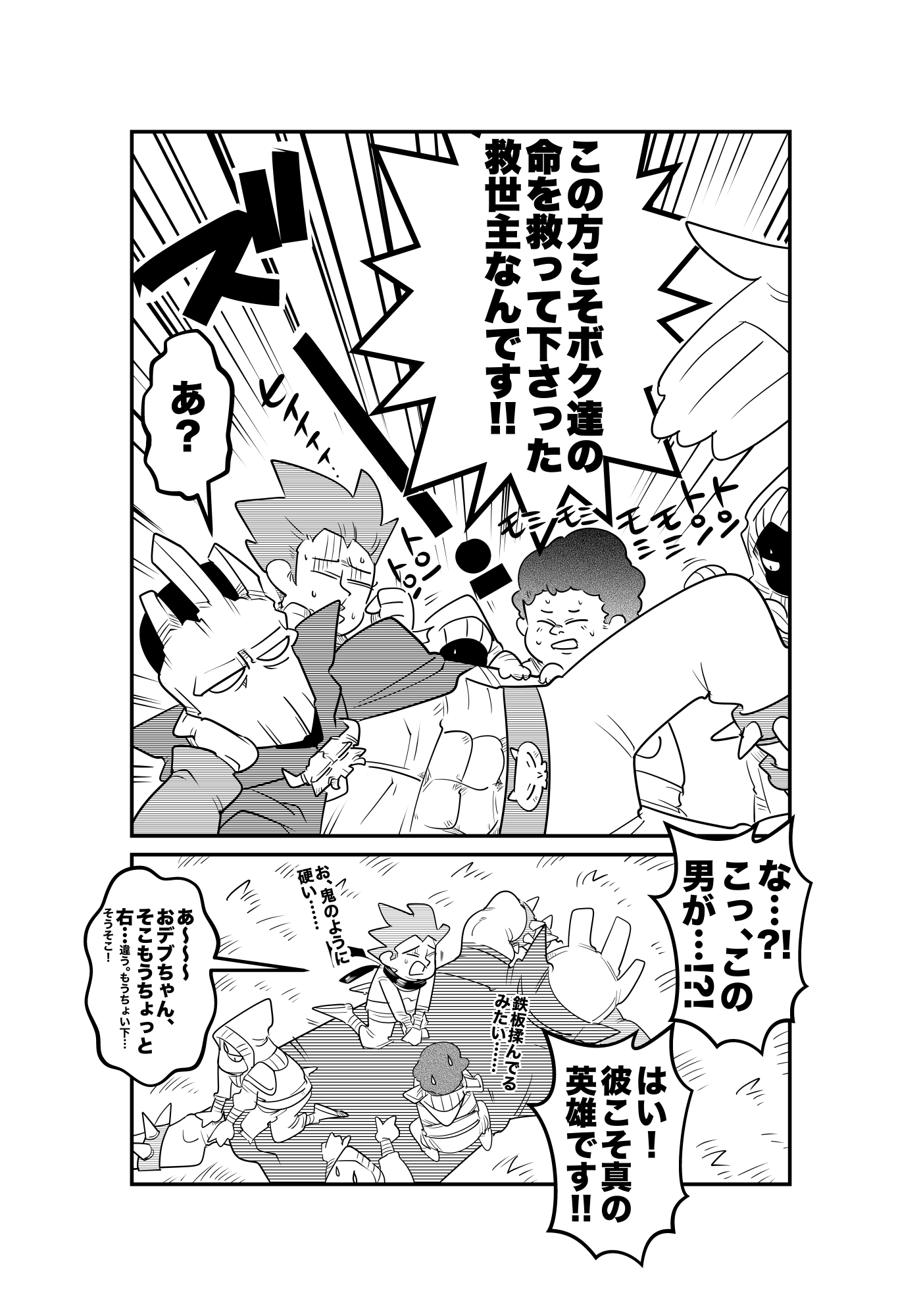 f:id:terashimaru117:20210914224135p:plain
