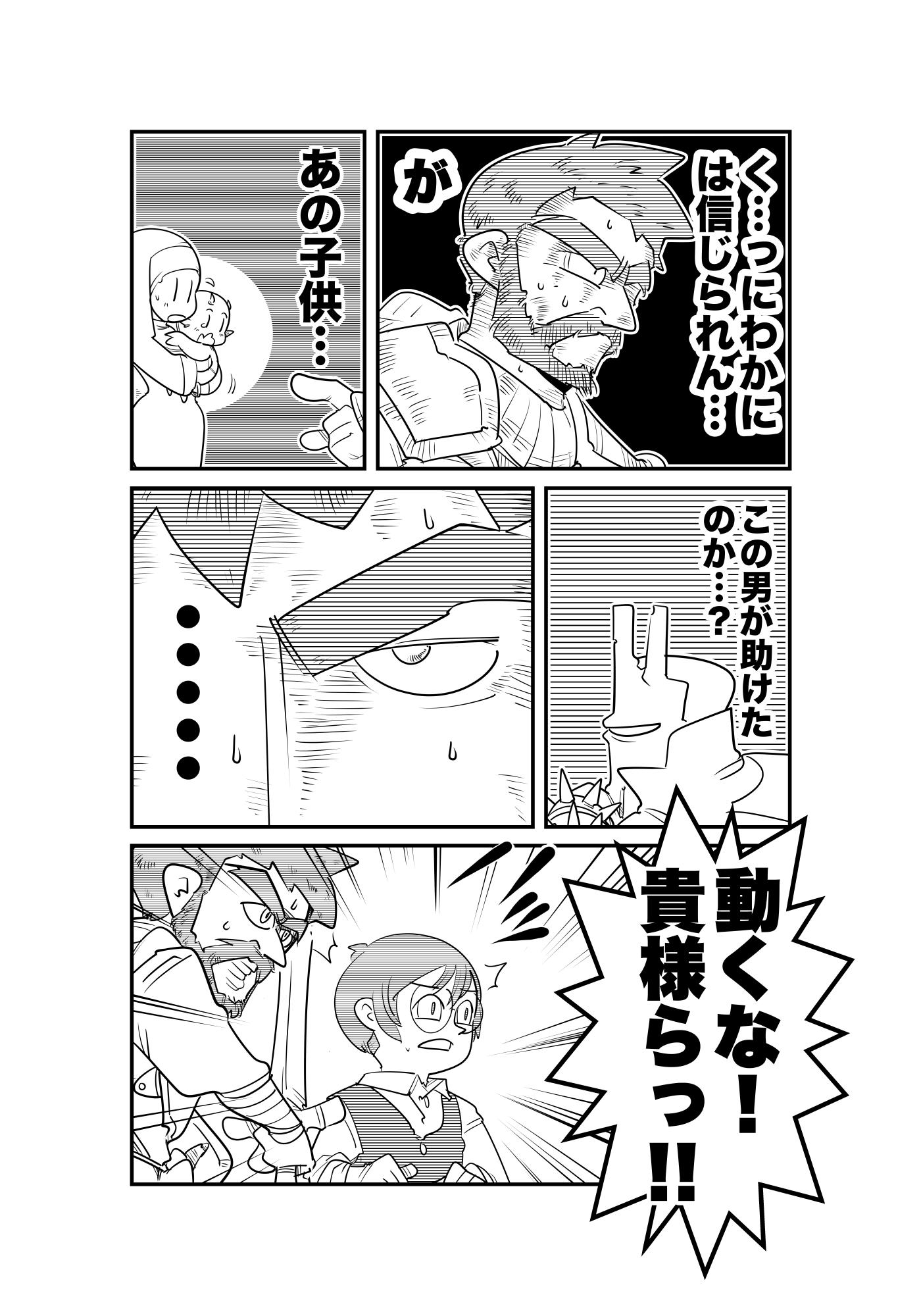 f:id:terashimaru117:20210914224152p:plain