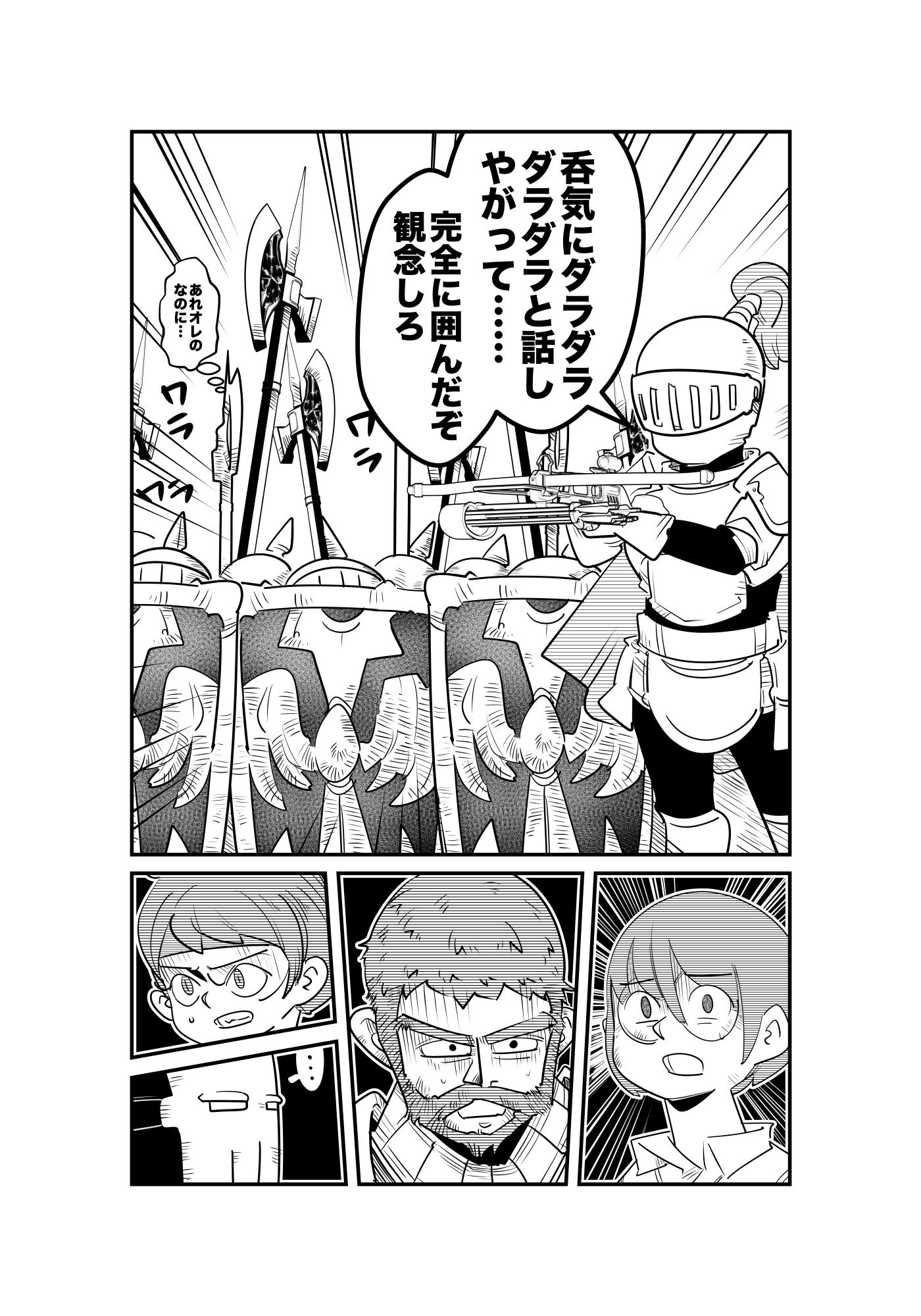 f:id:terashimaru117:20210914224157p:plain