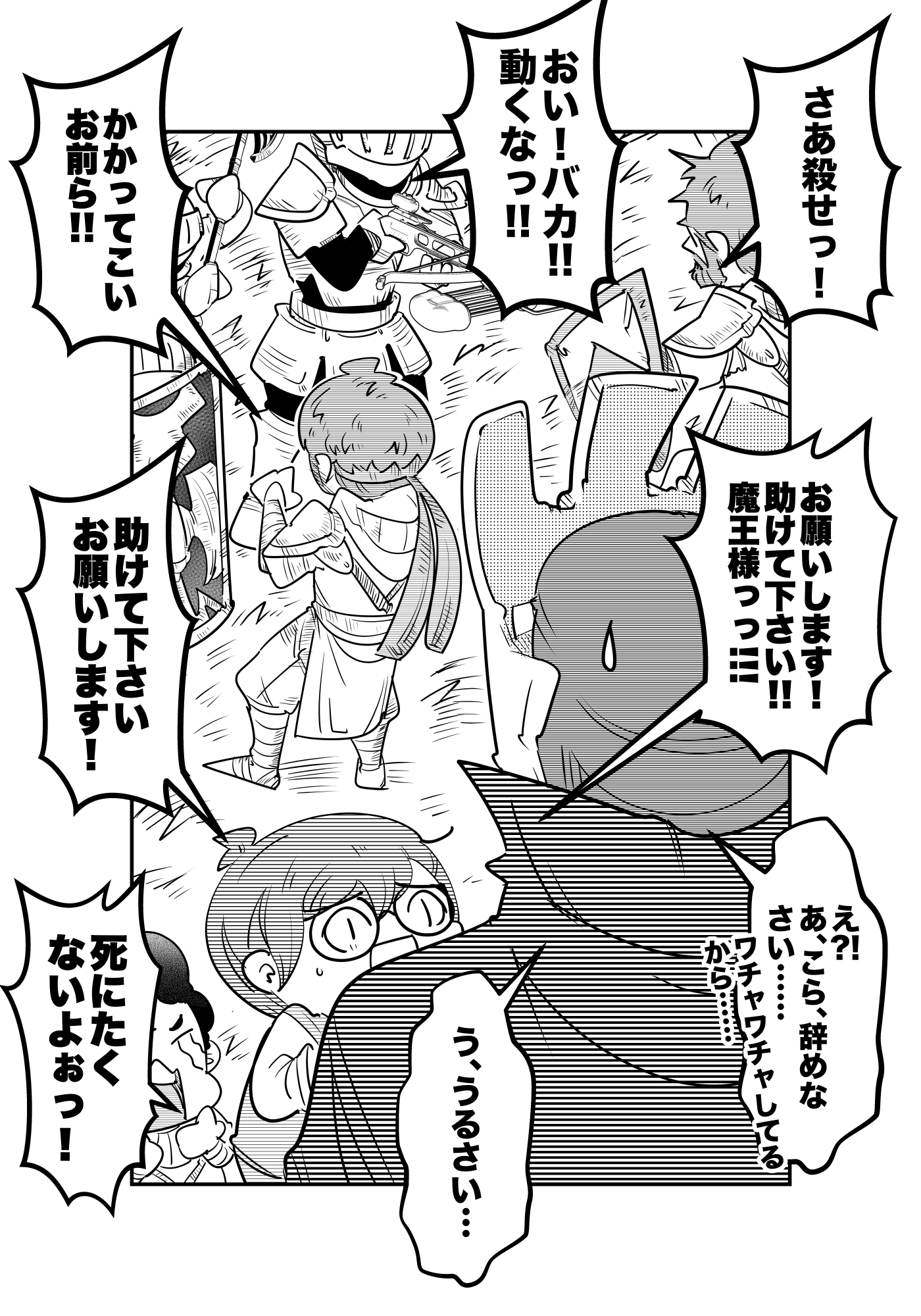 f:id:terashimaru117:20210914224203p:plain