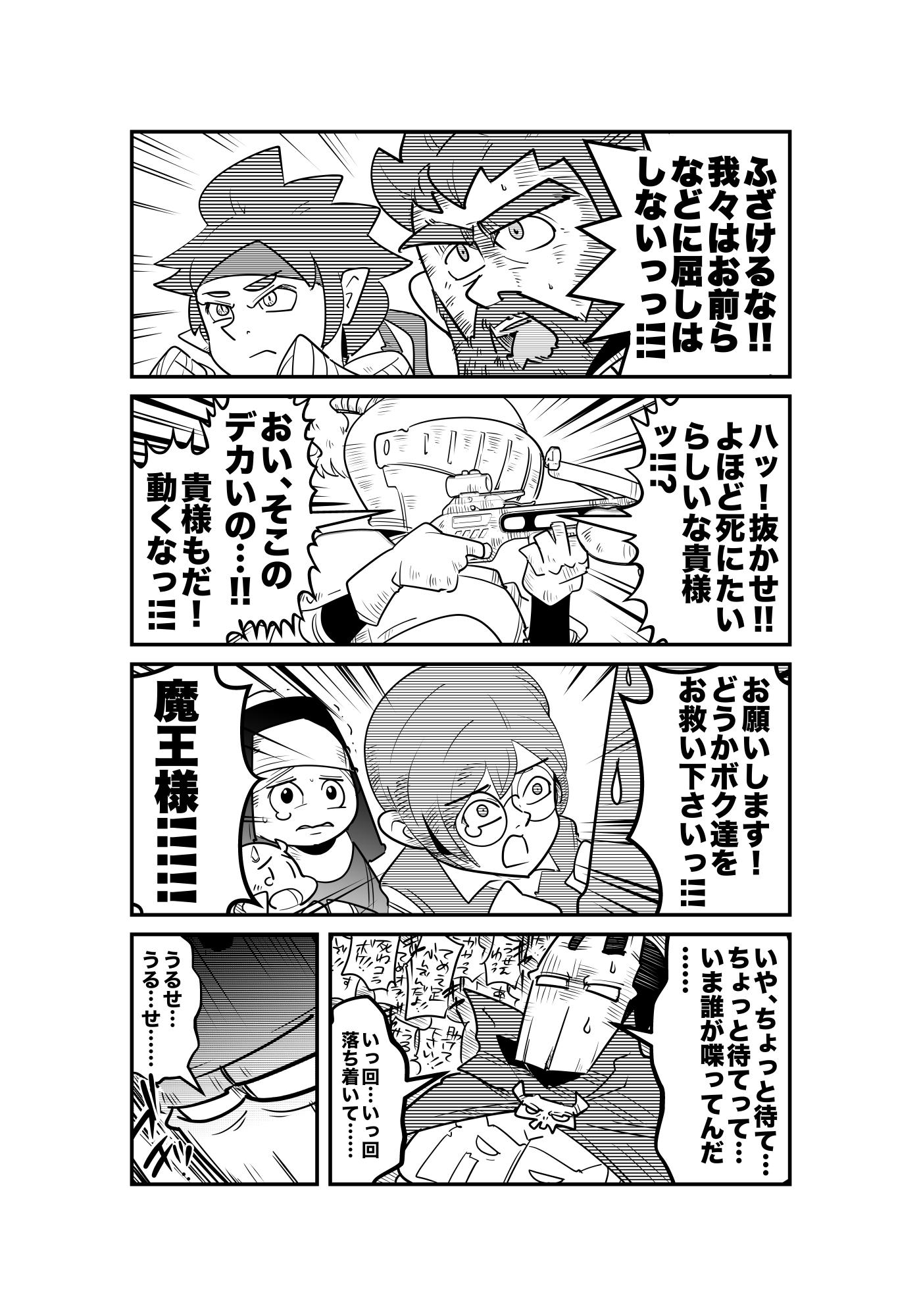 f:id:terashimaru117:20210914224209p:plain