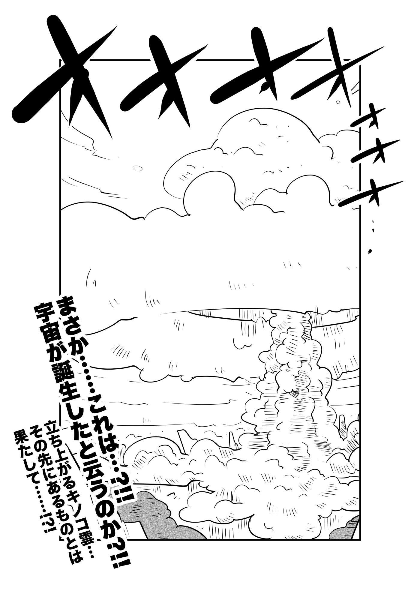 f:id:terashimaru117:20210914224249p:plain