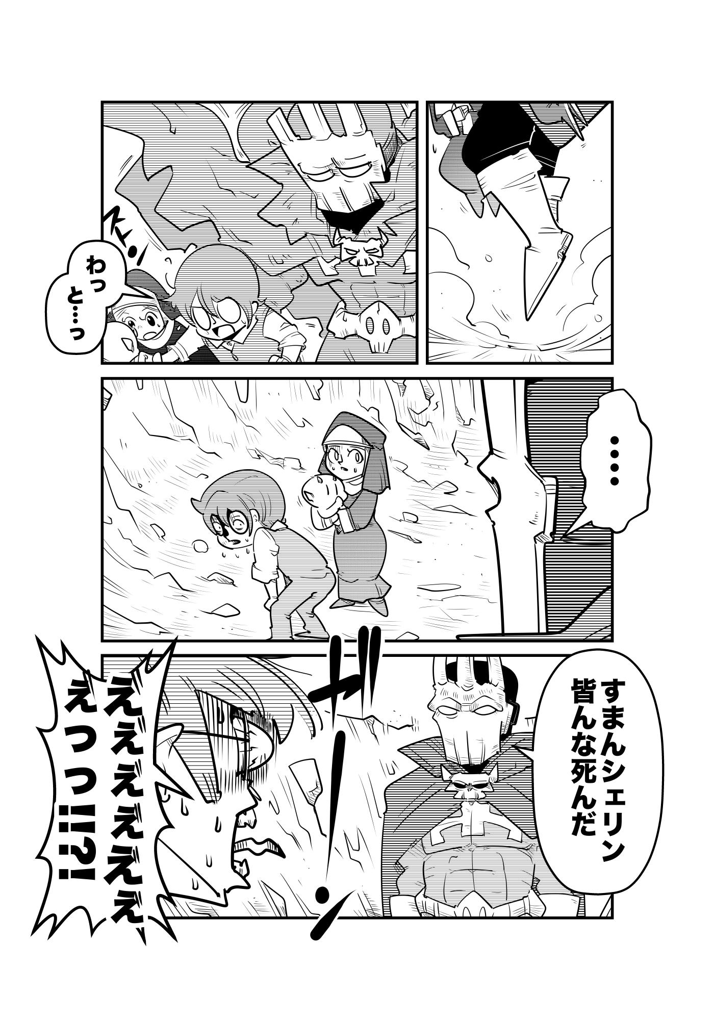 f:id:terashimaru117:20210914224516p:plain