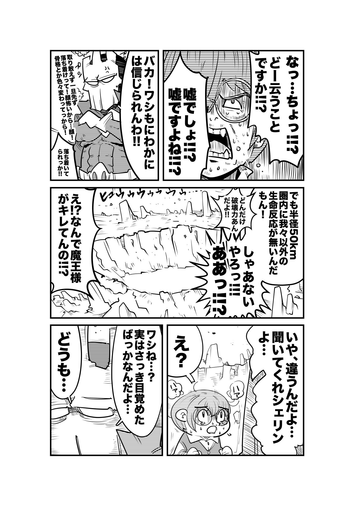 f:id:terashimaru117:20210914224522p:plain