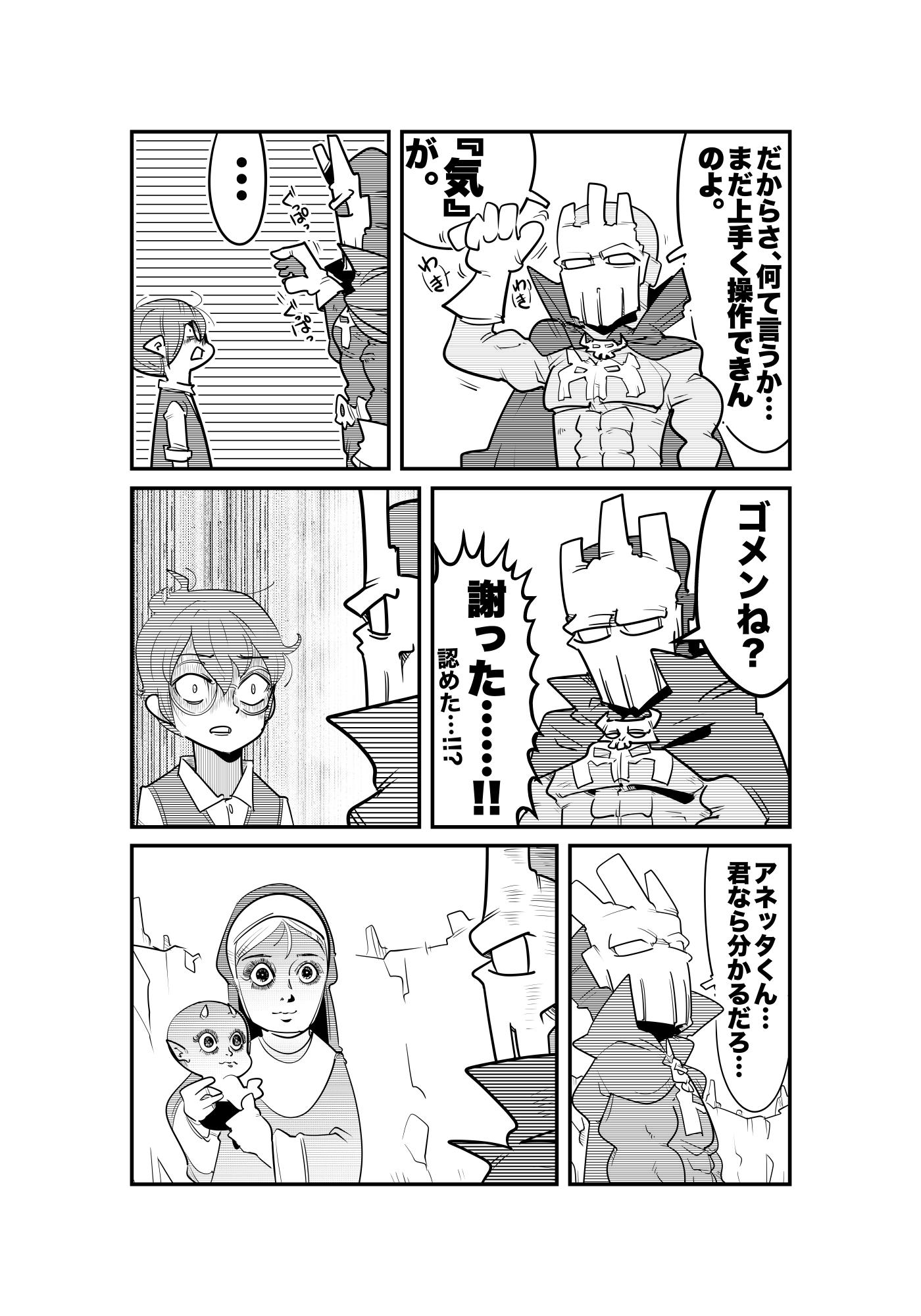 f:id:terashimaru117:20210914224527p:plain