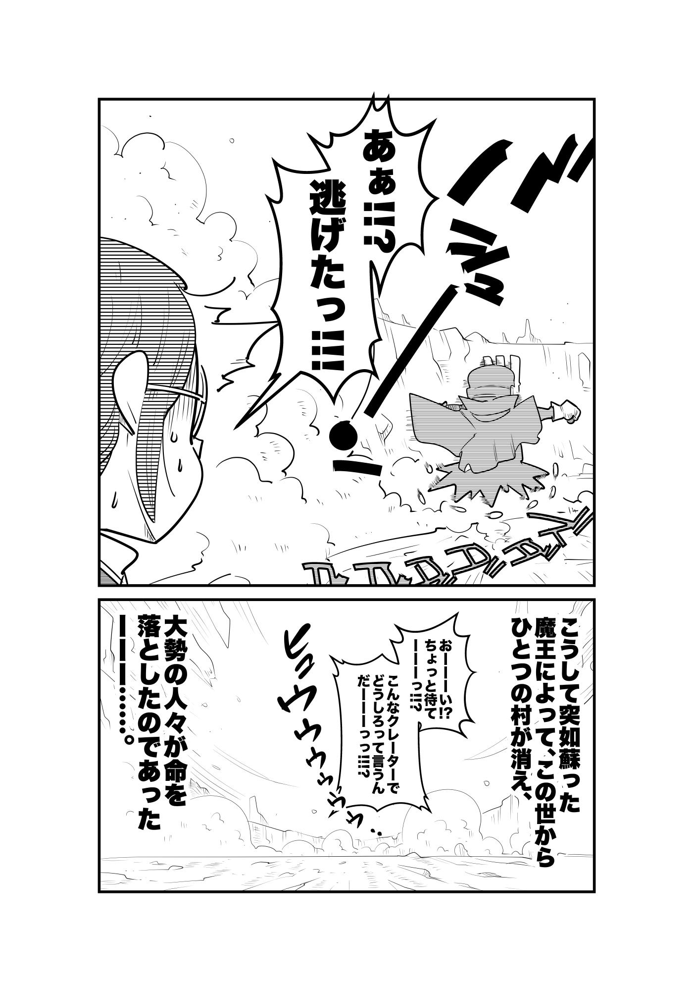 f:id:terashimaru117:20210914224553p:plain