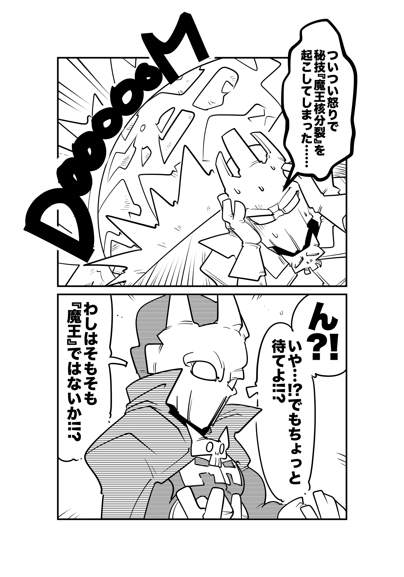 f:id:terashimaru117:20210914225121p:plain
