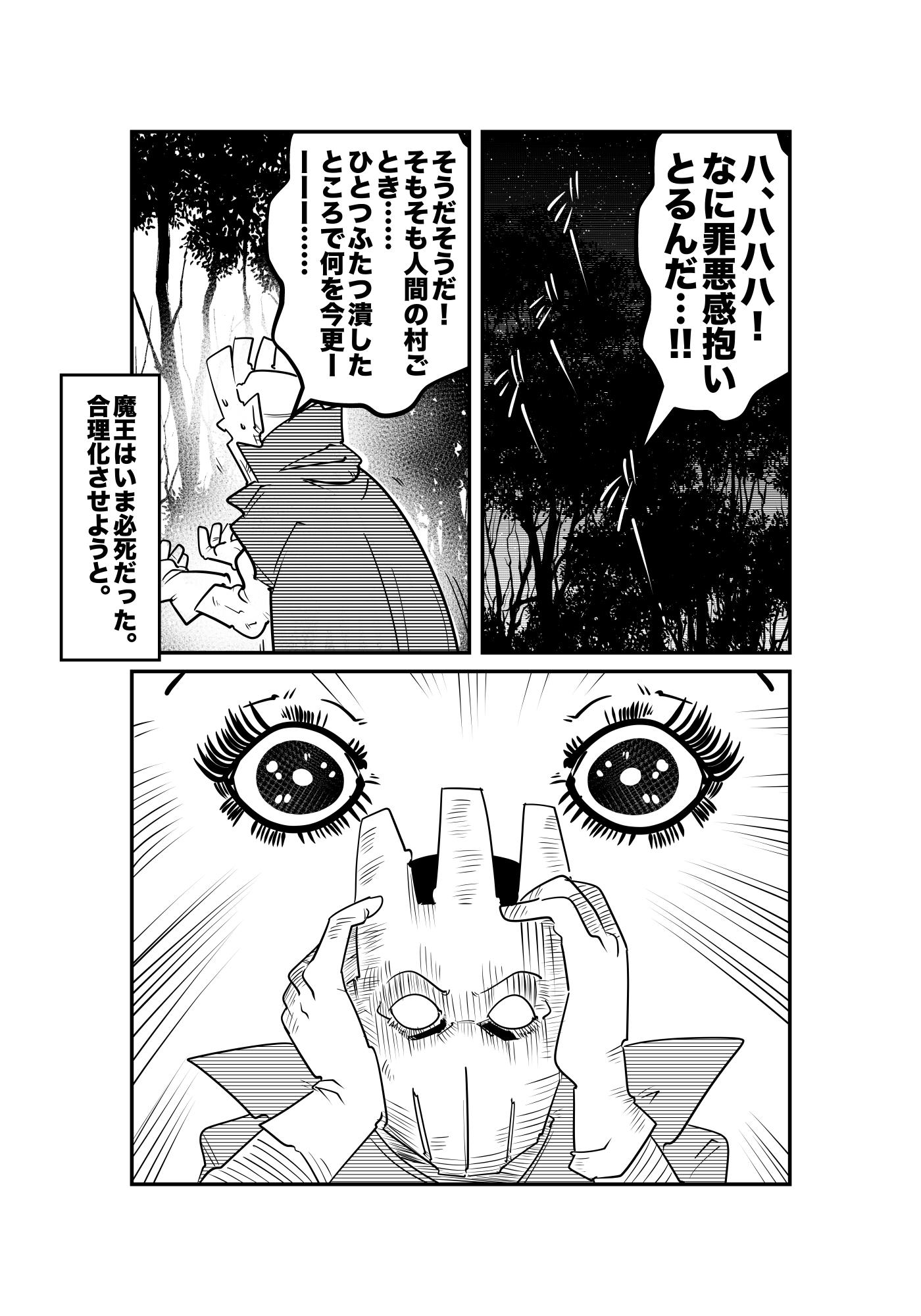 f:id:terashimaru117:20210914225126p:plain