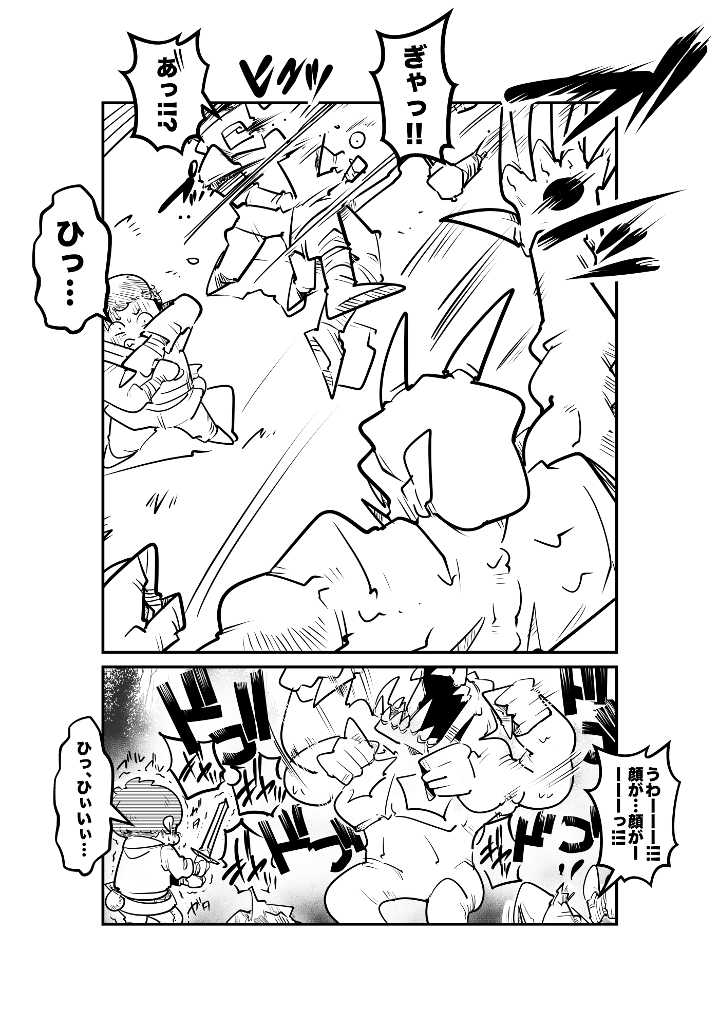 f:id:terashimaru117:20210914225138p:plain
