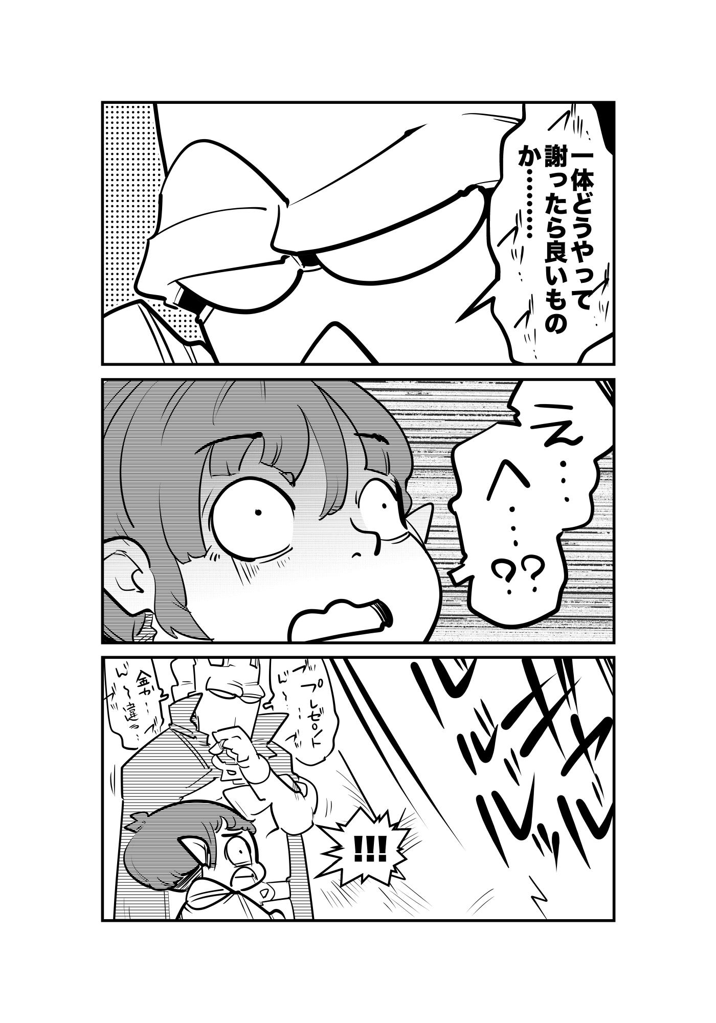 f:id:terashimaru117:20210914225318p:plain